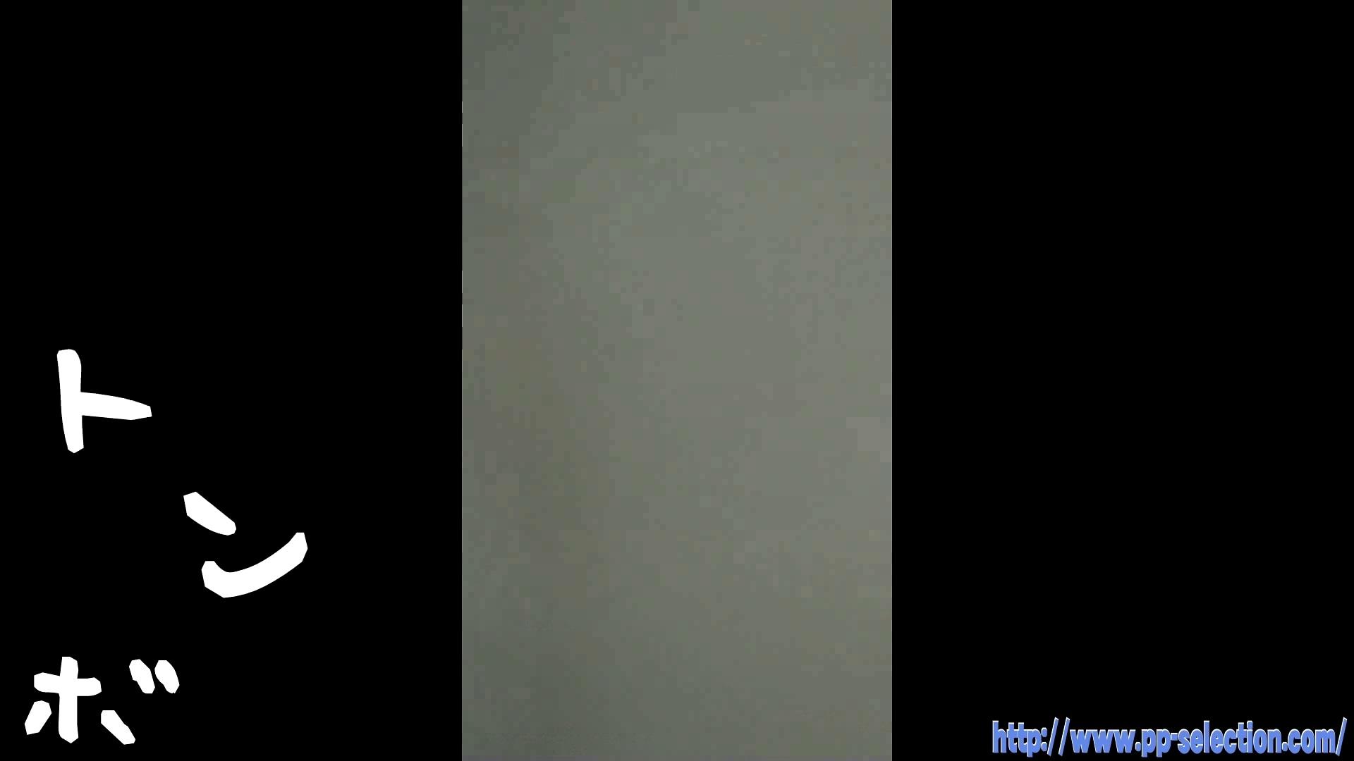 美女達の私生活に潜入!一人暮らし女子大生禁断の裸(腋フェチ必見)!! エロくん潜入 戯れ無修正画像 95連発 57