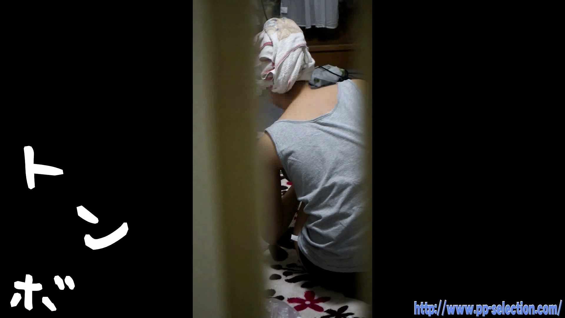 美女達の私生活に潜入!一人暮らし女子大生禁断の裸(腋フェチ必見)!! エッチすぎる美女   高画質  95連発 66
