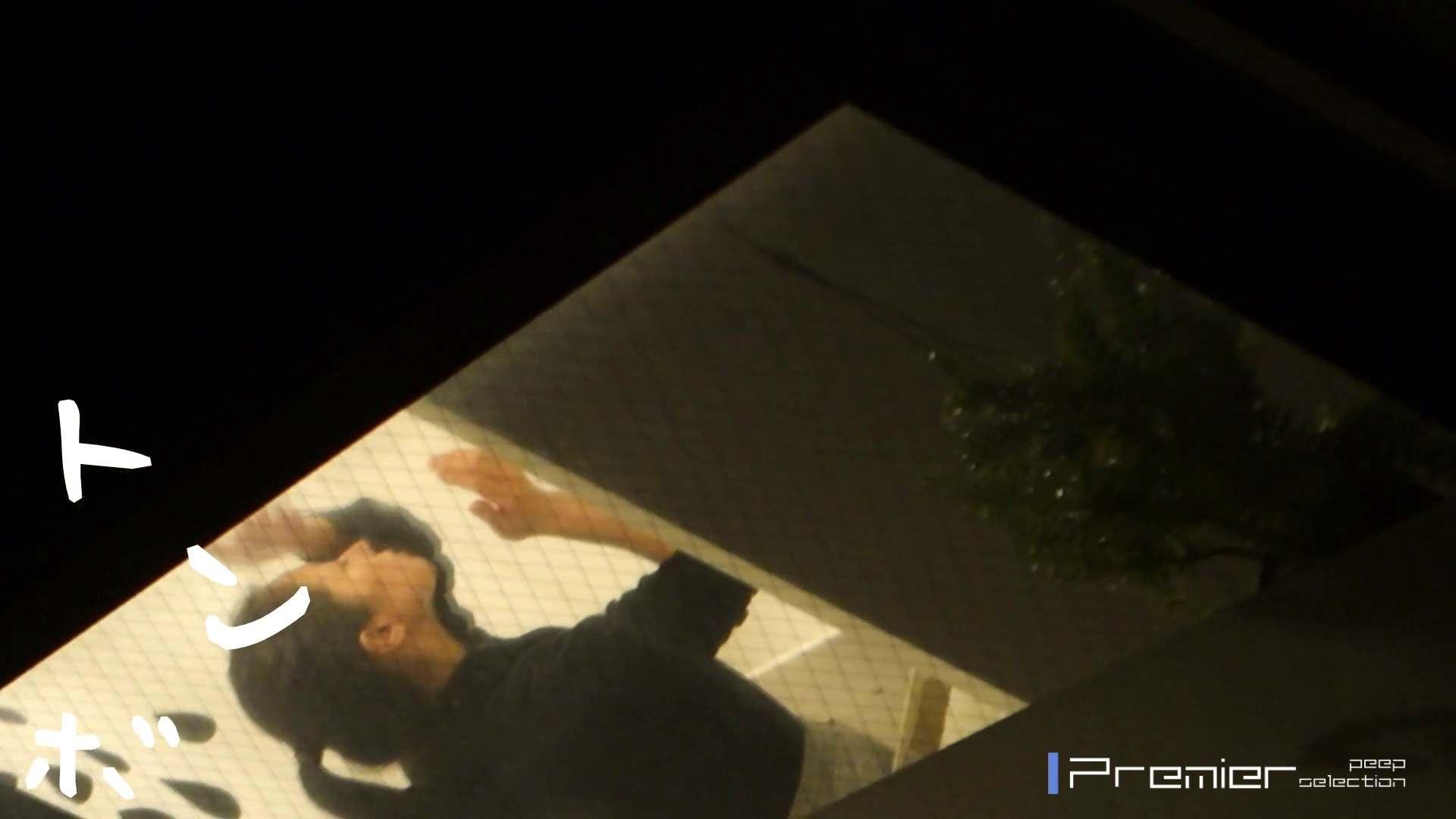 美女達の私生活に潜入!必見!超美形OLの風呂上がり&プライベート エッチすぎる美女 ワレメ無修正動画無料 56連発 3