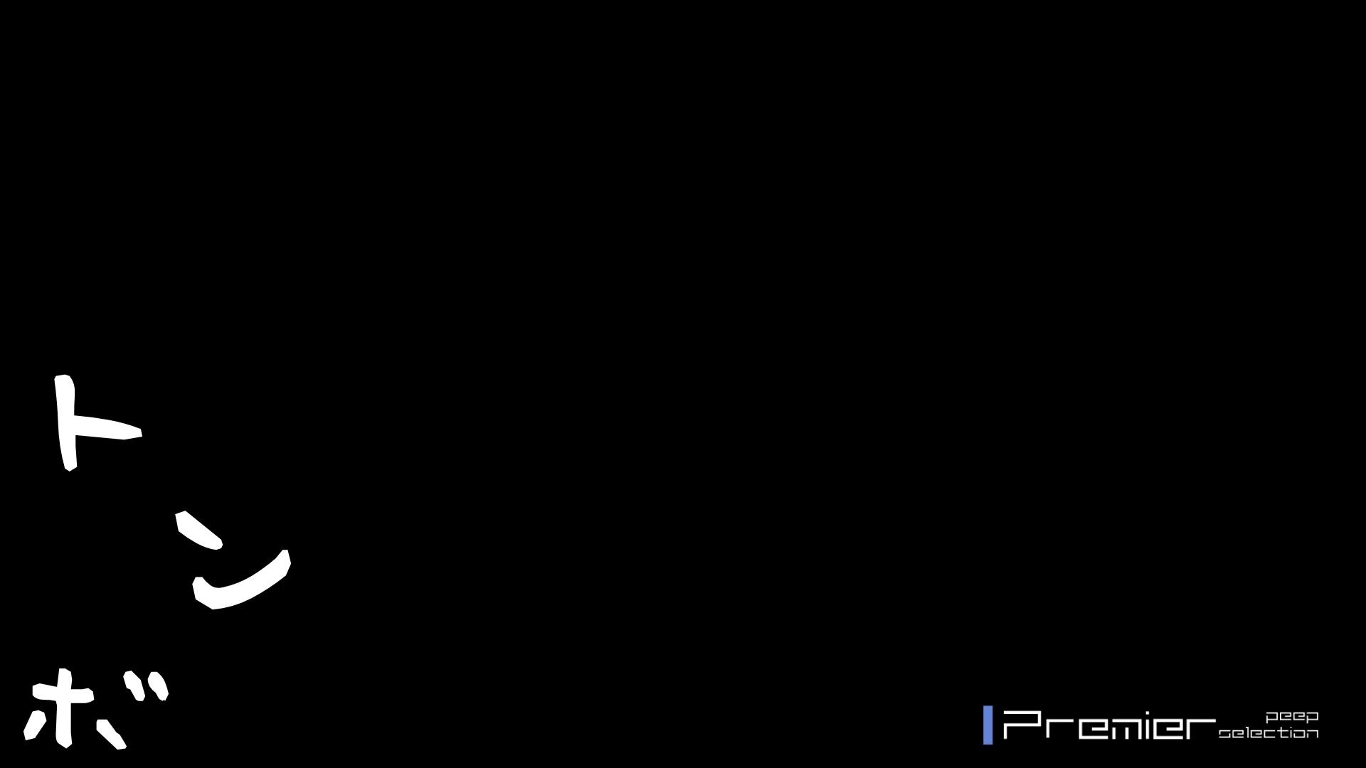 美女達の私生活に潜入!一人暮らし女子大生のマル秘プライベート エロくん潜入 スケベ動画紹介 64連発 12