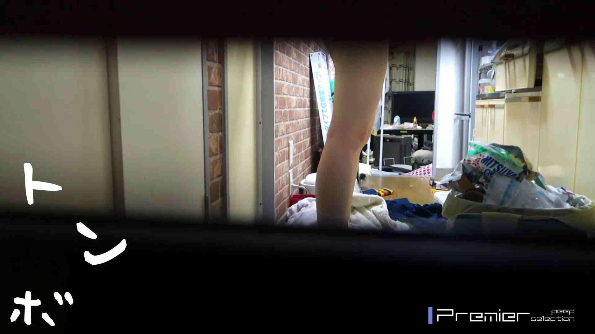 美女達の私生活に潜入!一人暮らし女子大生のマル秘プライベート プライベート映像お届け SEX無修正画像 64連発 19