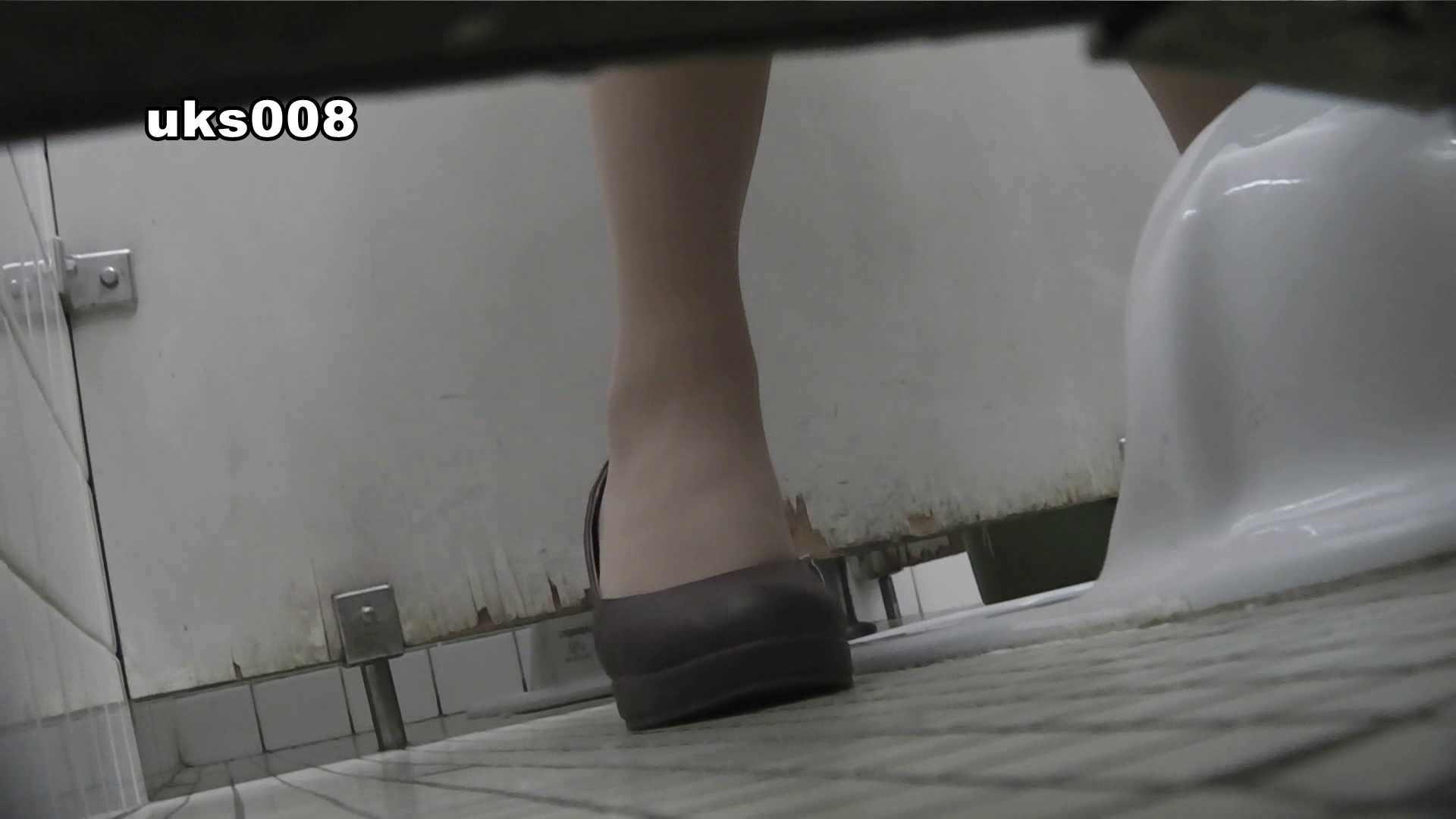 【美しき個室な世界】vol.008 エッチすぎるOL達 | 洗面所  64連発 1