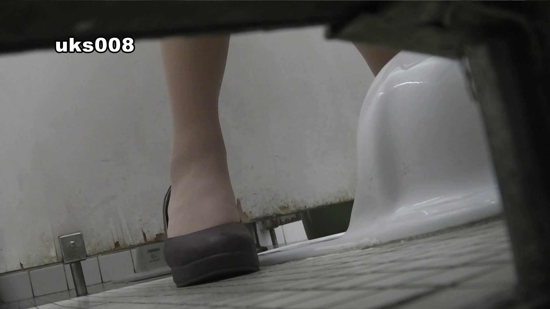 【美しき個室な世界】vol.008 エッチすぎるOL達 | 洗面所  64連発 3
