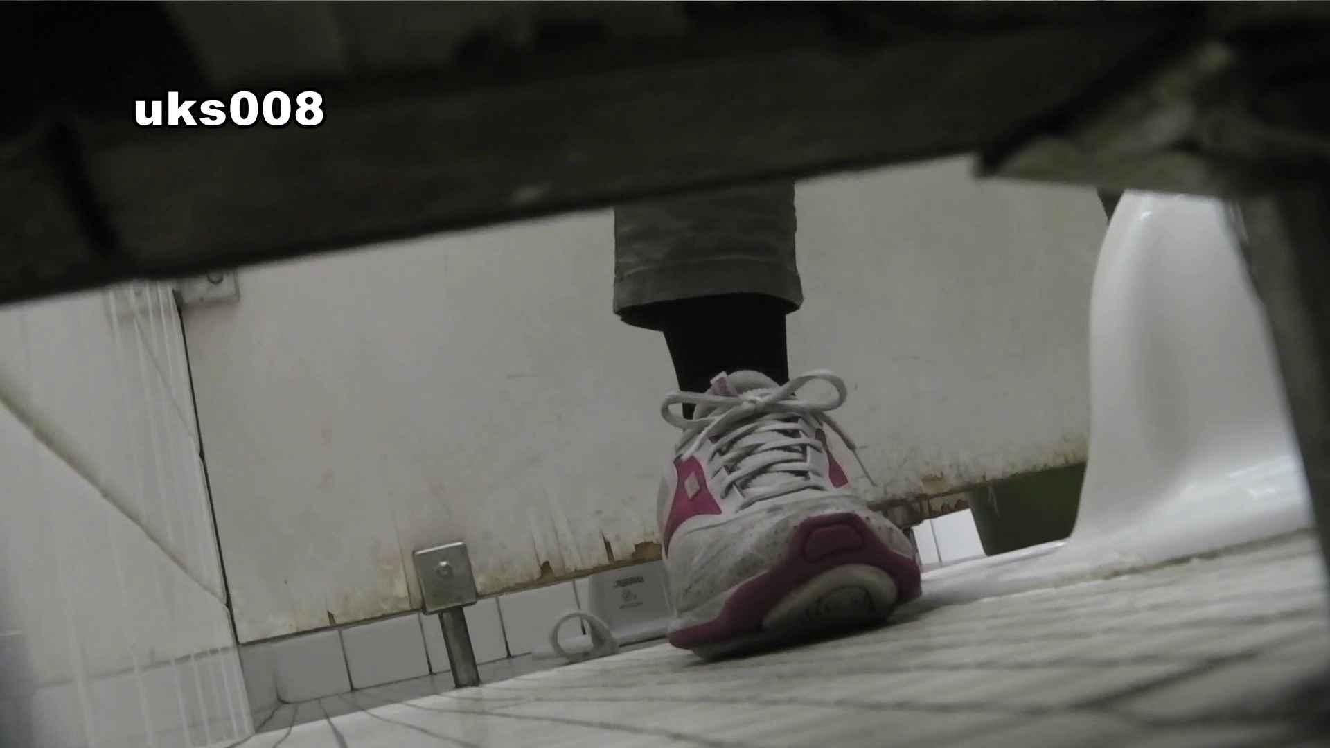 【美しき個室な世界】vol.008 エッチすぎるOL達 | 洗面所  64連発 15