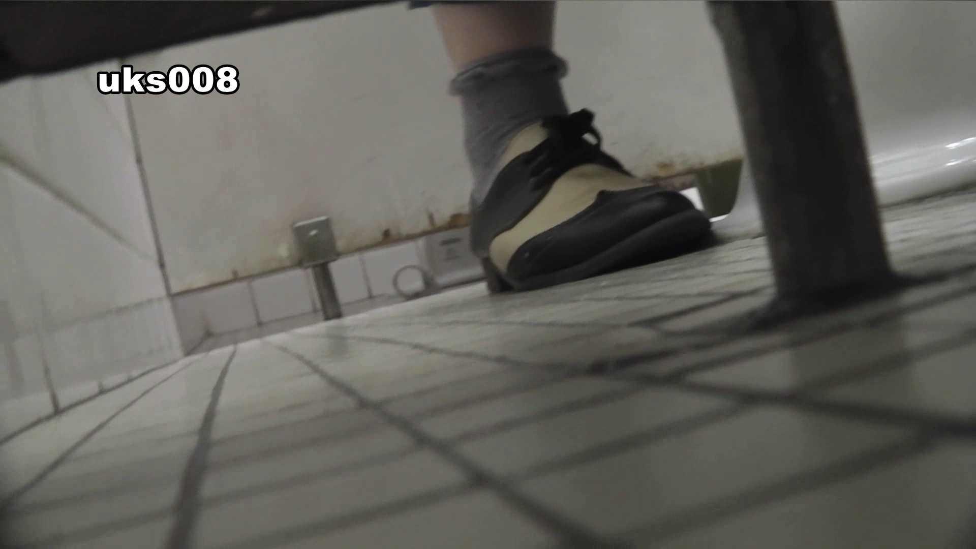 【美しき個室な世界】vol.008 エッチすぎるOL達 | 洗面所  64連発 17