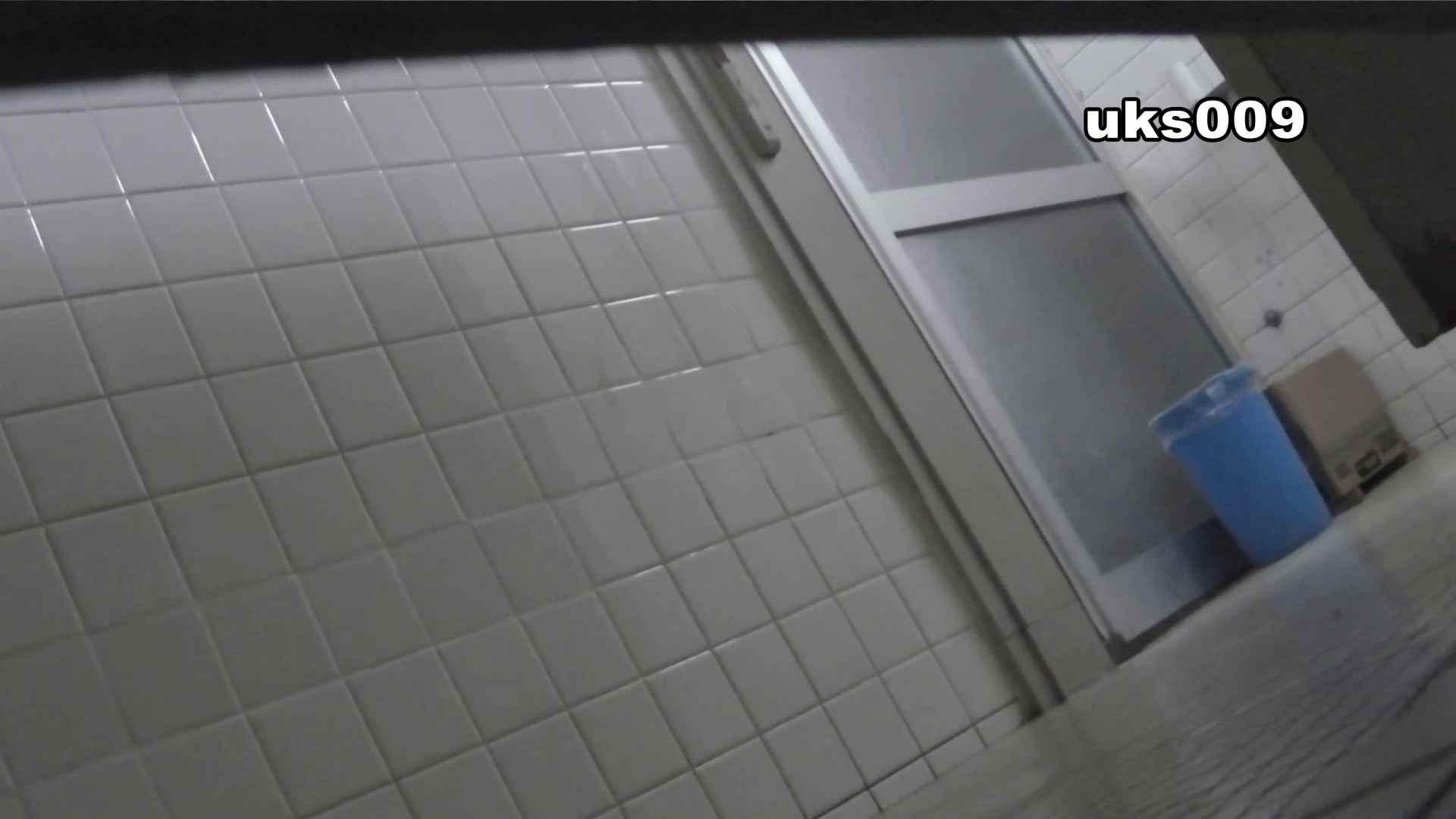 洗面所特攻隊 vol.009 エッチすぎるOL達 | 洗面所  31連発 3