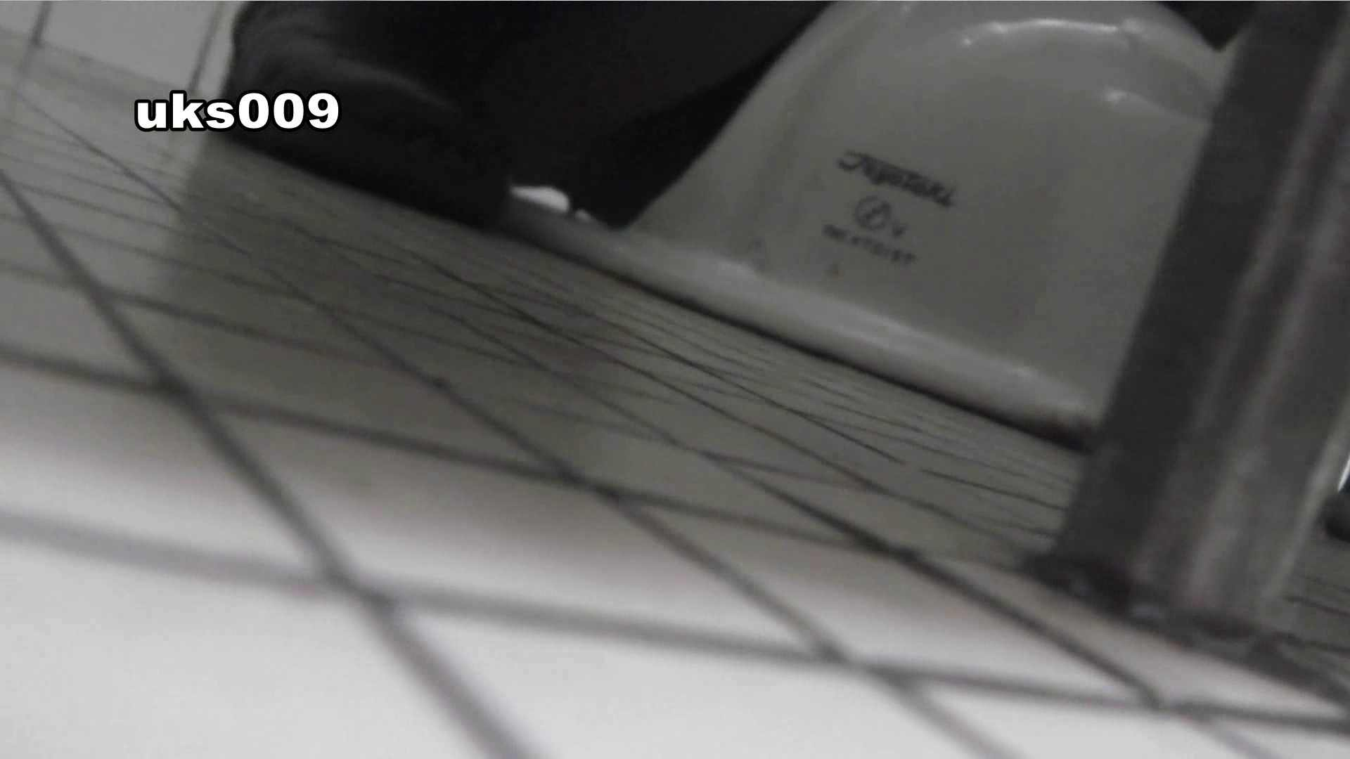 洗面所特攻隊 vol.009 エッチすぎるOL達 | 洗面所  31連発 11