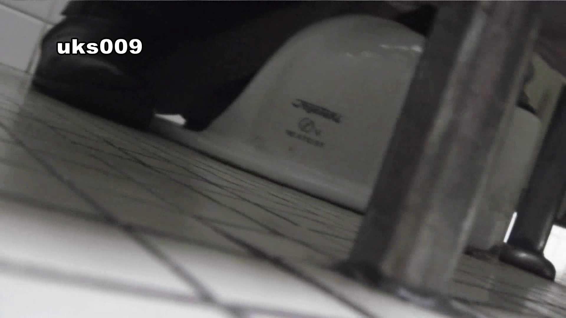 洗面所特攻隊 vol.009 エッチすぎるOL達 | 洗面所  31連発 13