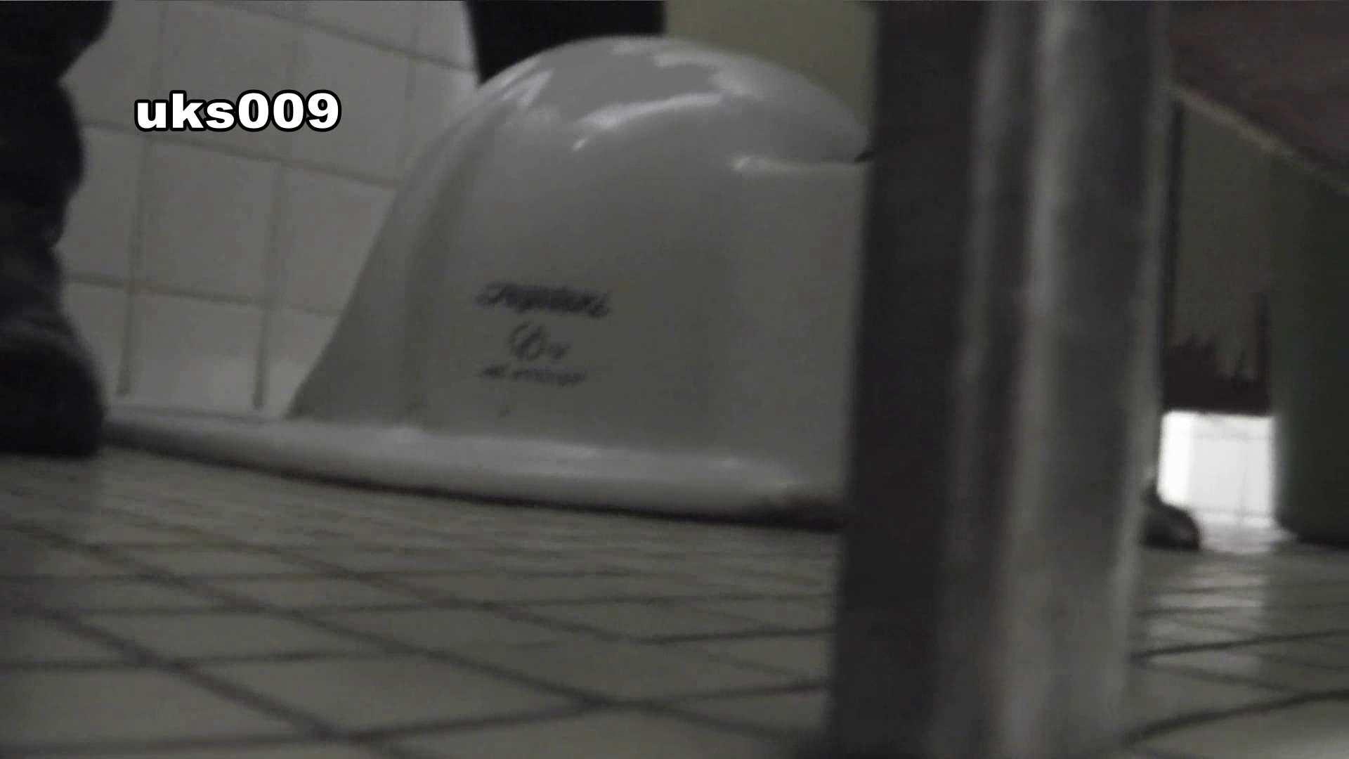 洗面所特攻隊 vol.009 エッチすぎるOL達  31連発 14