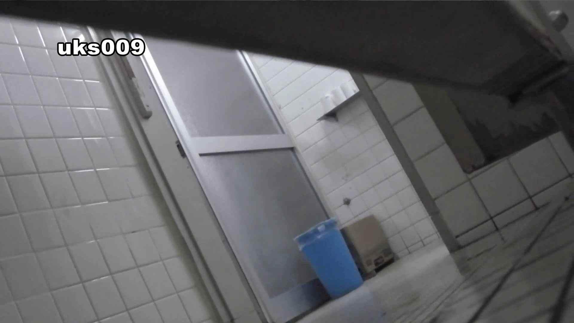 洗面所特攻隊 vol.009 エッチすぎるOL達  31連発 16