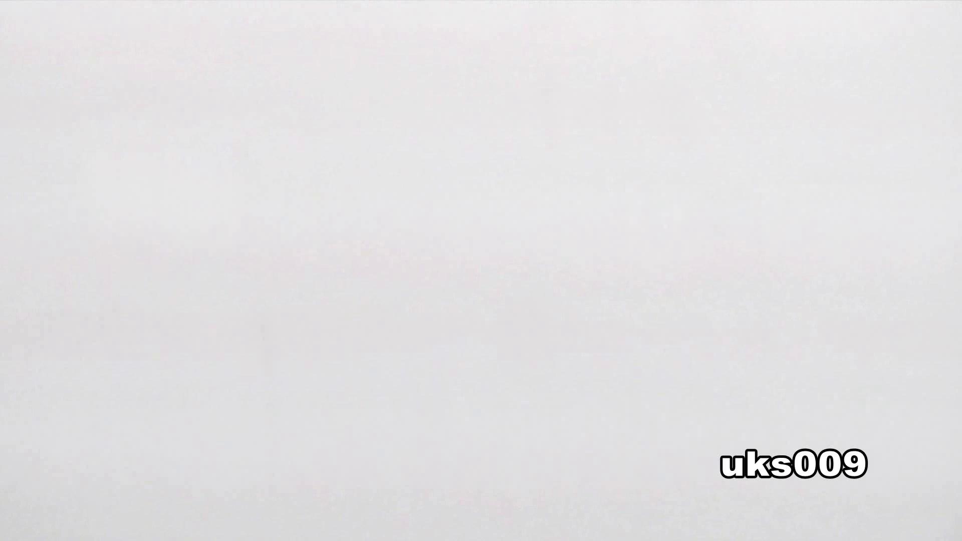 洗面所特攻隊 vol.009 エッチすぎるOL達  31連発 18