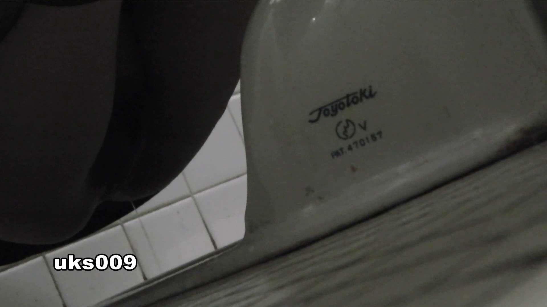 洗面所特攻隊 vol.009 エッチすぎるOL達  31連発 24