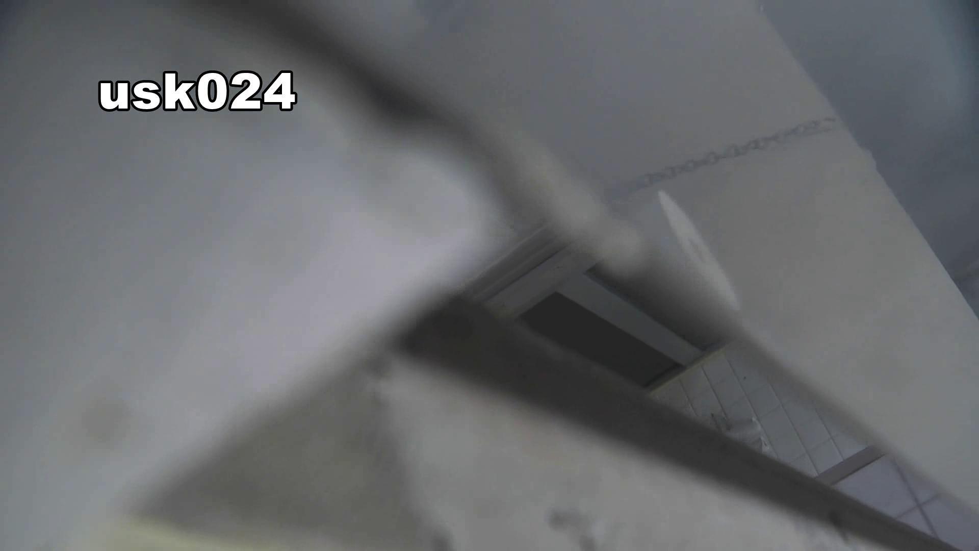 洗面所特攻隊 vol.024 (*´Д`)ハァハァ 洗面所 | エッチすぎるOL達  49連発 1