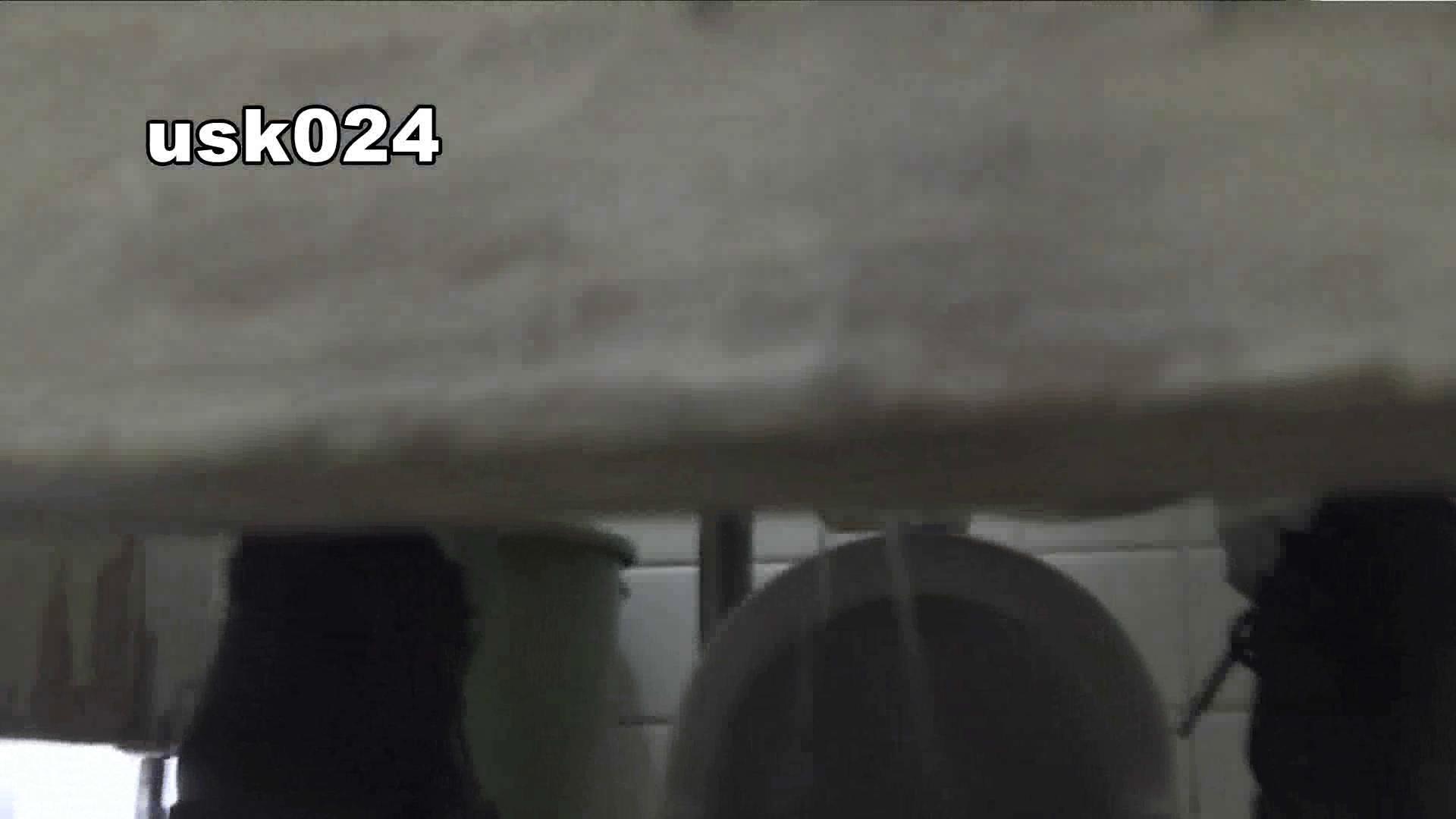 洗面所特攻隊 vol.024 (*´Д`)ハァハァ 洗面所 | エッチすぎるOL達  49連発 21