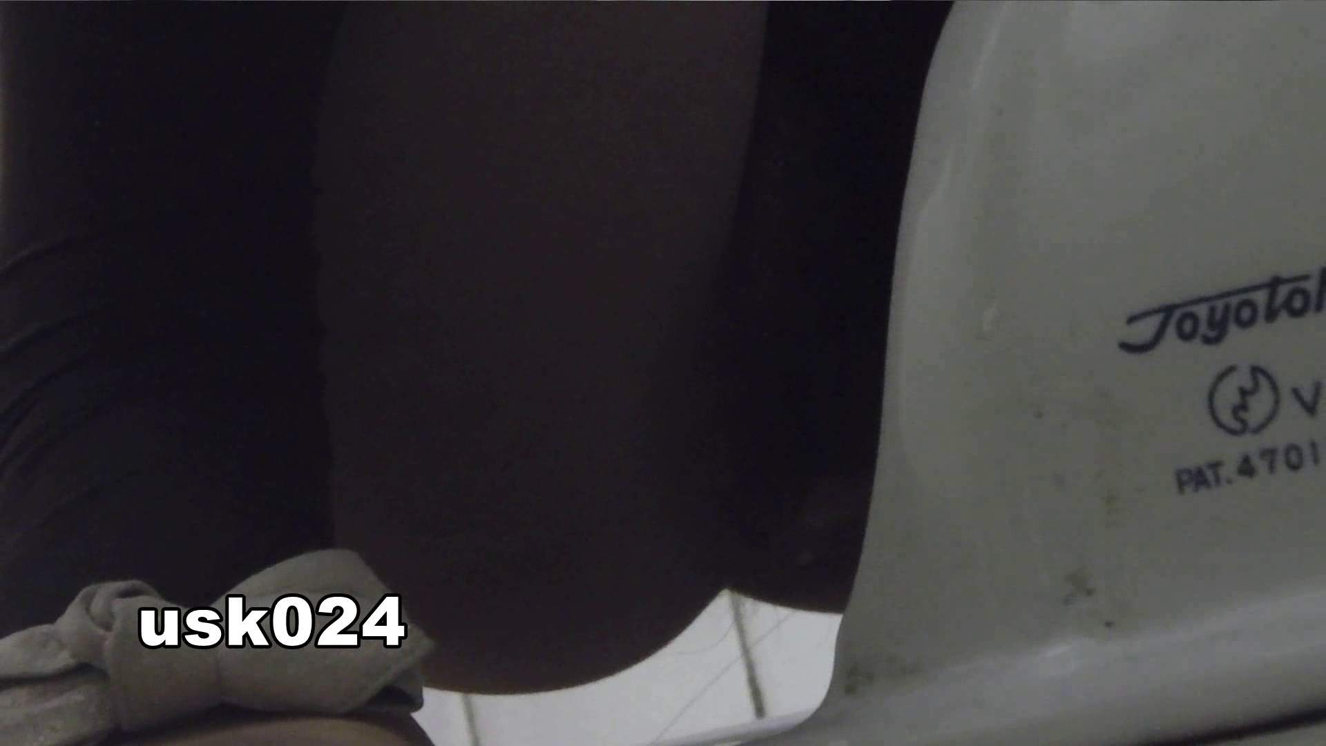 洗面所特攻隊 vol.024 (*´Д`)ハァハァ 洗面所  49連発 40