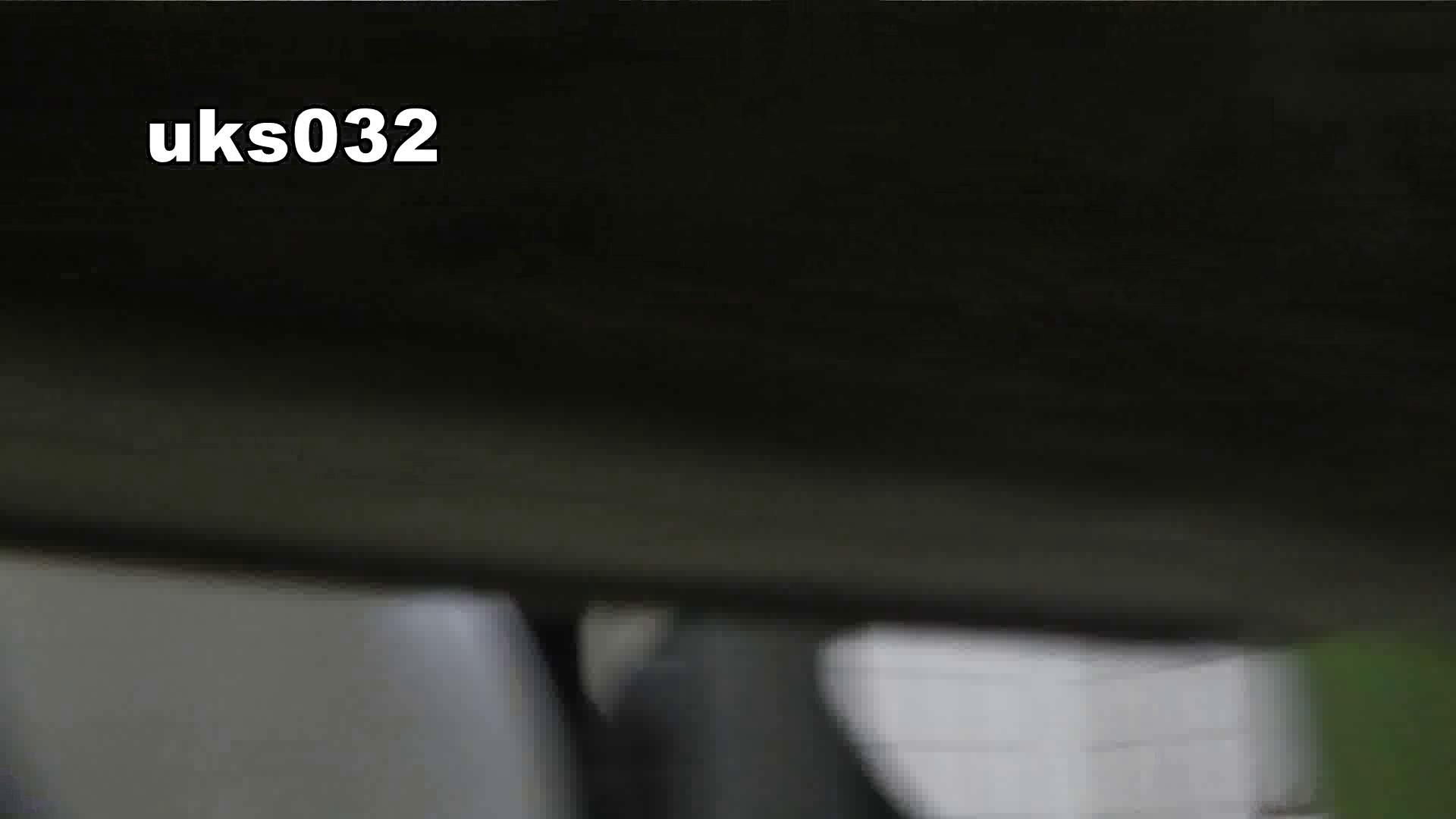 【美しき個室な世界】 vol.032 エッチすぎるOL達  27連発 16