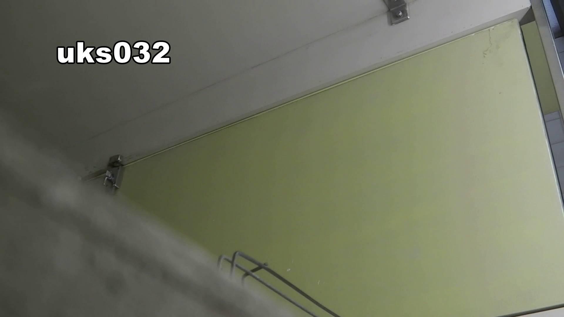【美しき個室な世界】 vol.032 エッチすぎるOL達  27連発 18