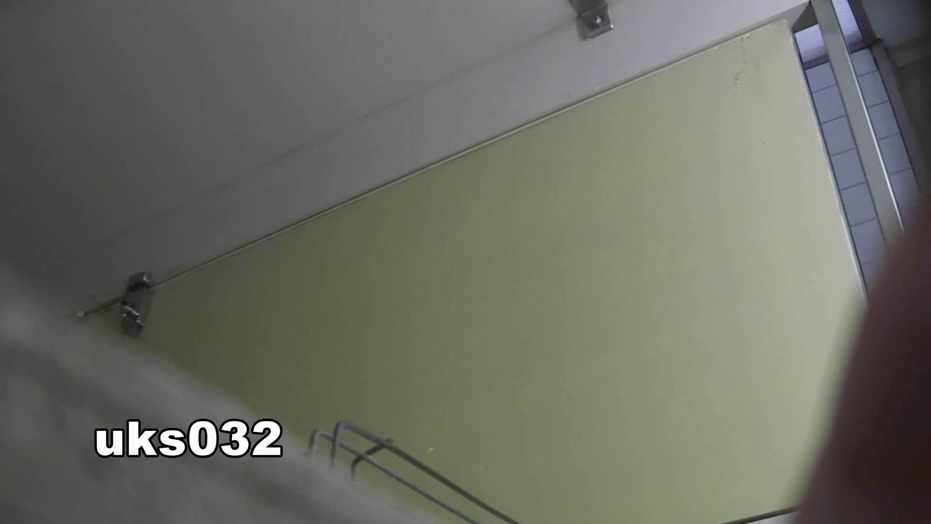 【美しき個室な世界】 vol.032 エッチすぎるOL達 | パイパン  27連発 21