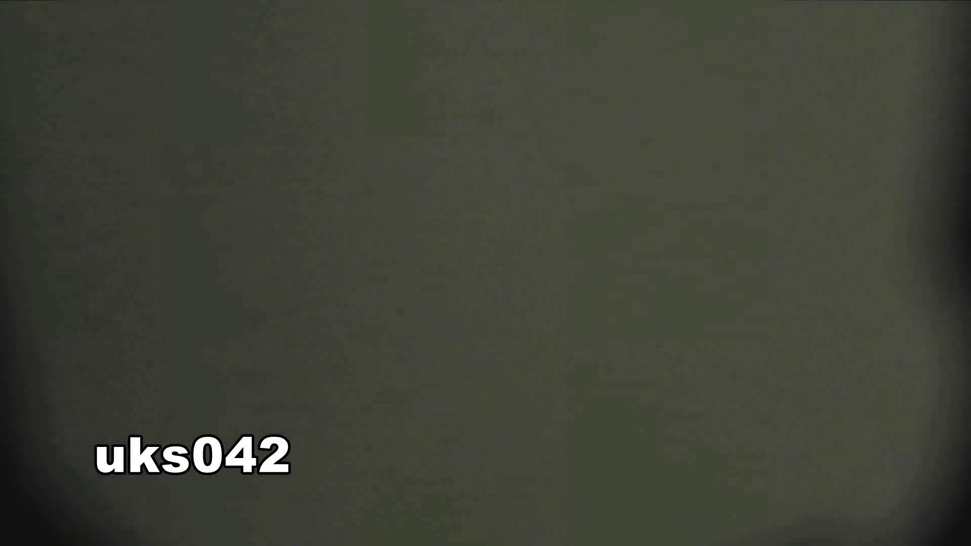 【美しき個室な世界】 vol.042 エッチすぎるOL達 | 0  57連発 3