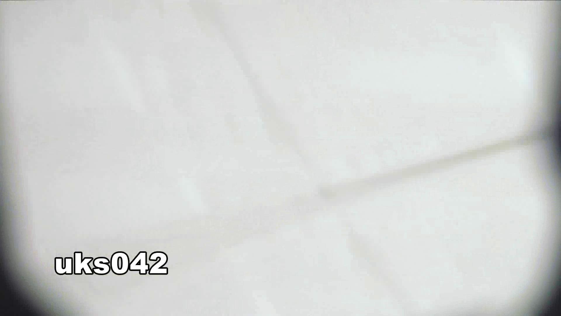【美しき個室な世界】 vol.042 エッチすぎるOL達 | 0  57連発 17