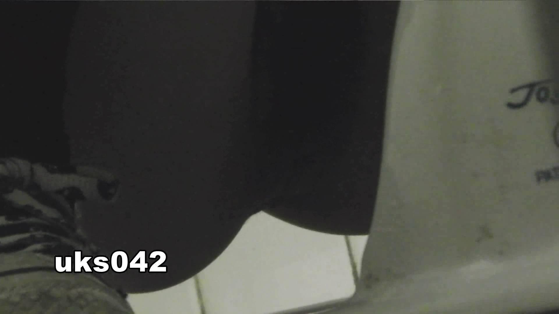 【美しき個室な世界】 vol.042 エッチすぎるOL達  57連発 24