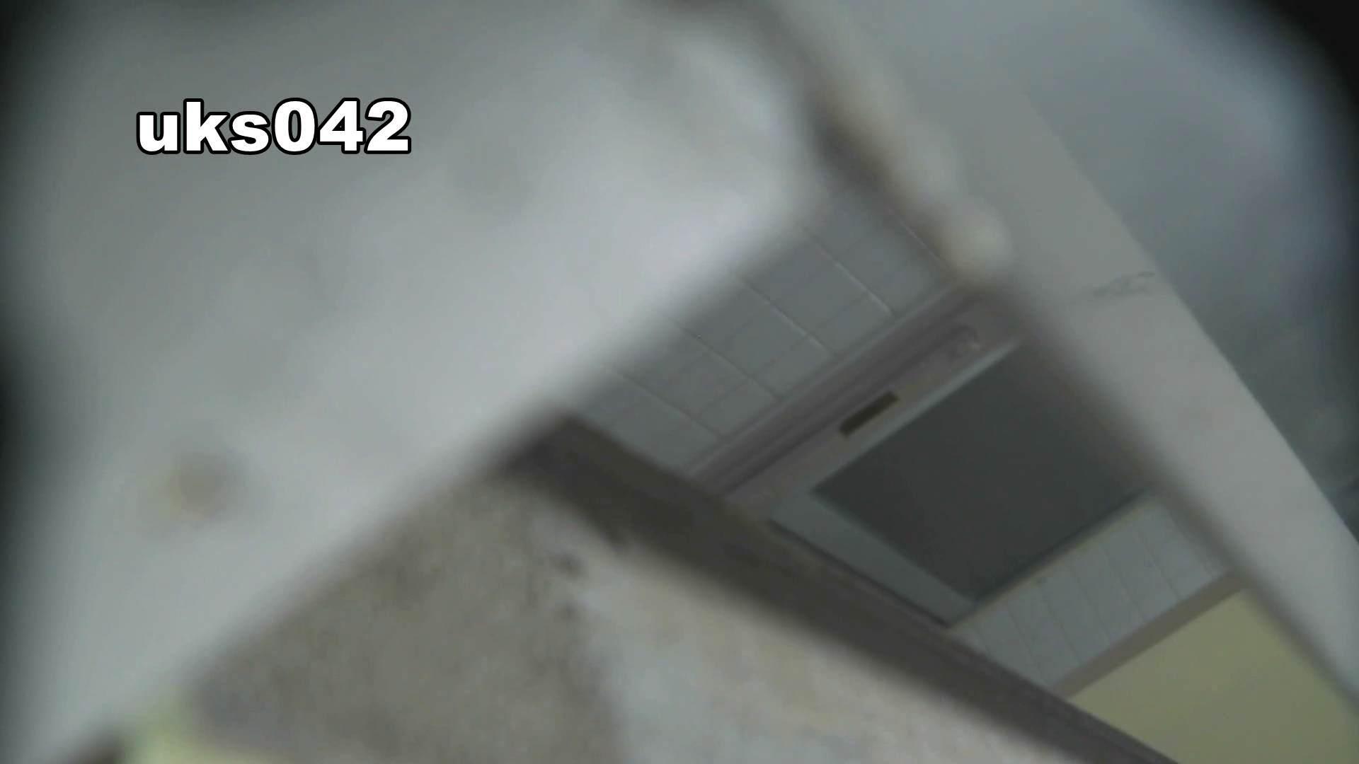 【美しき個室な世界】 vol.042 エッチすぎるOL達  57連発 26