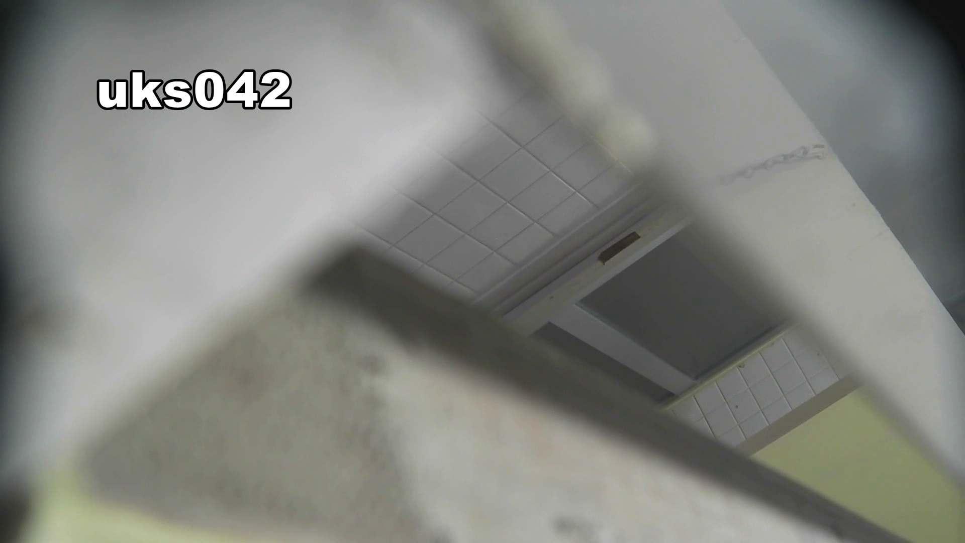 【美しき個室な世界】 vol.042 エッチすぎるOL達 | 0  57連発 27