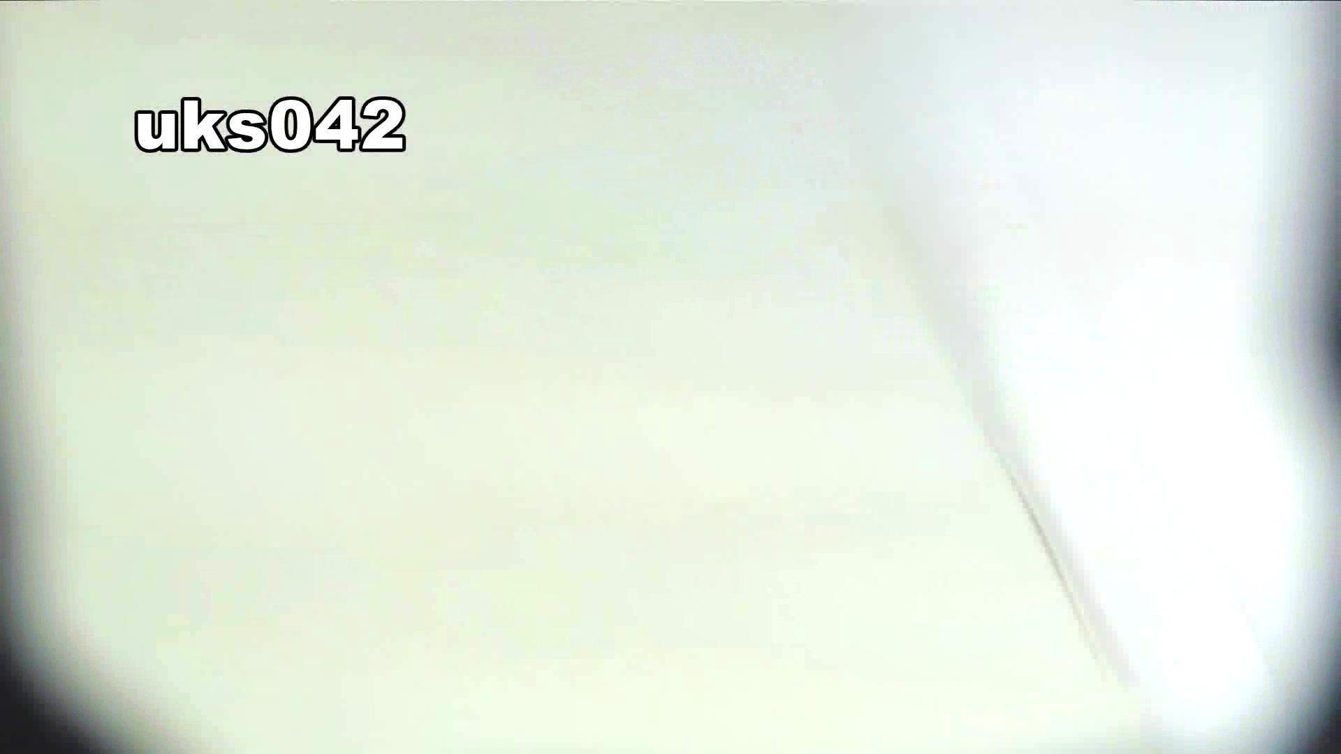 【美しき個室な世界】 vol.042 エッチすぎるOL達  57連発 34