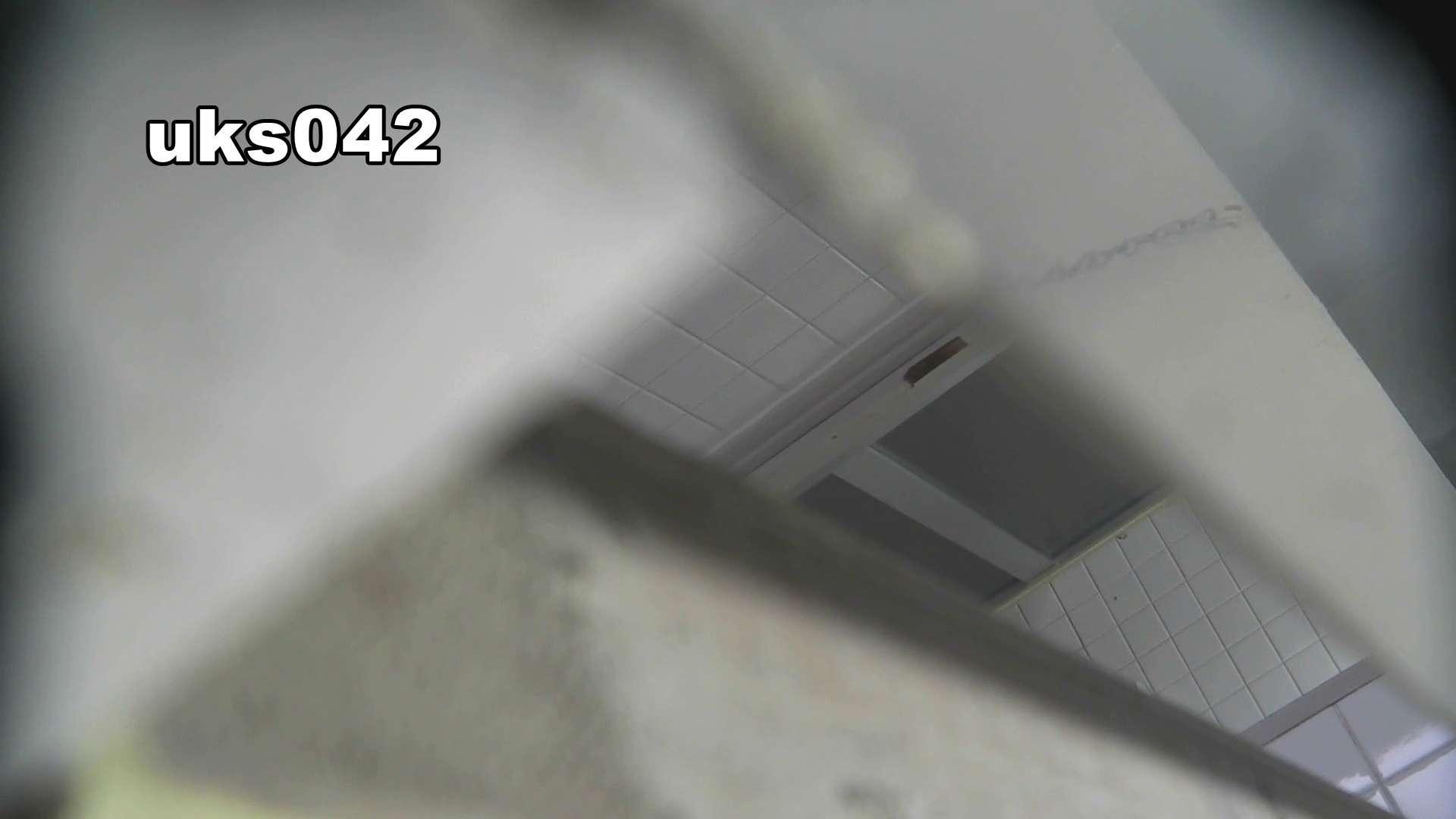 【美しき個室な世界】 vol.042 エッチすぎるOL達 | 0  57連発 35
