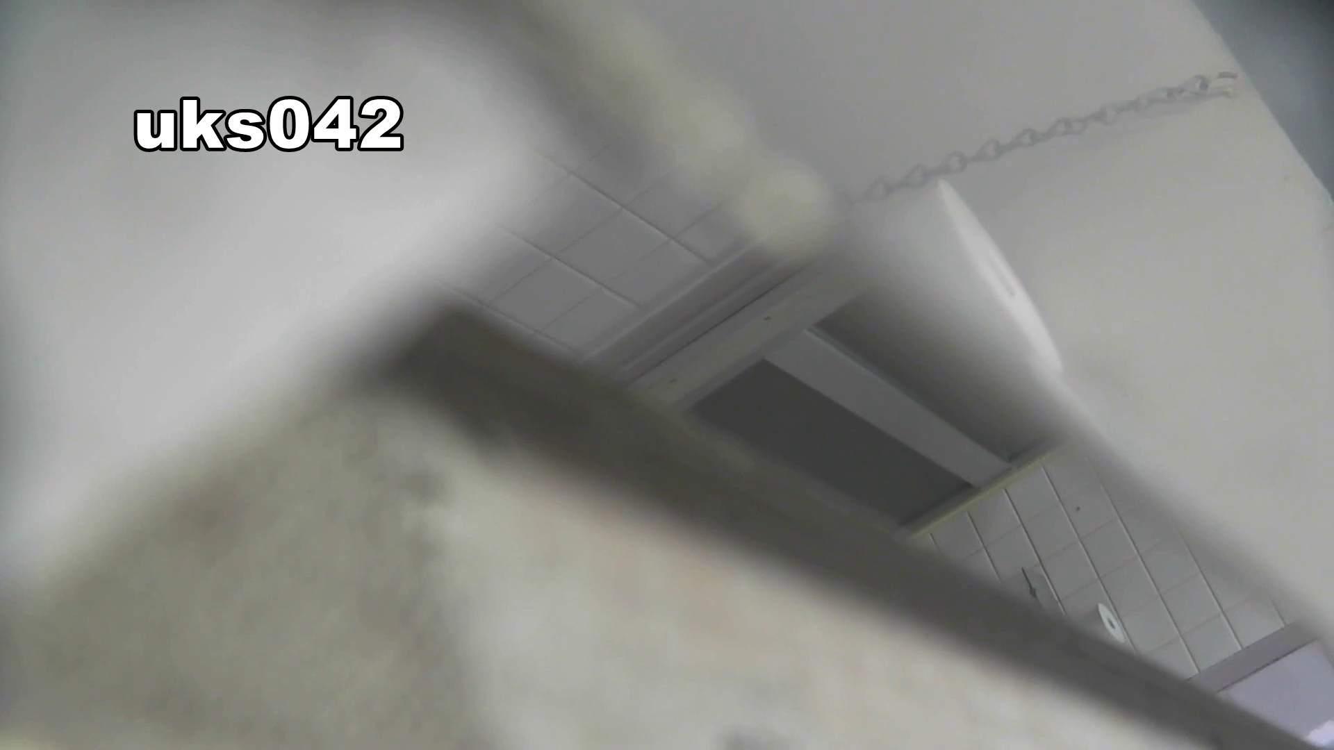 【美しき個室な世界】 vol.042 エッチすぎるOL達  57連発 36