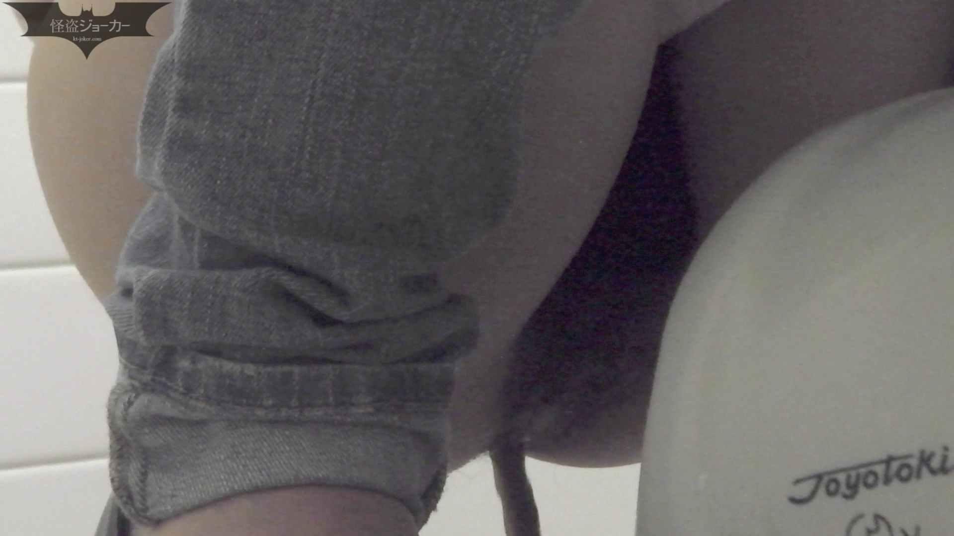 洗面所特攻隊 vol.46続編 サムネの子の・・・【2015・23位】 エッチすぎるOL達 盗み撮り動画キャプチャ 64連発 11