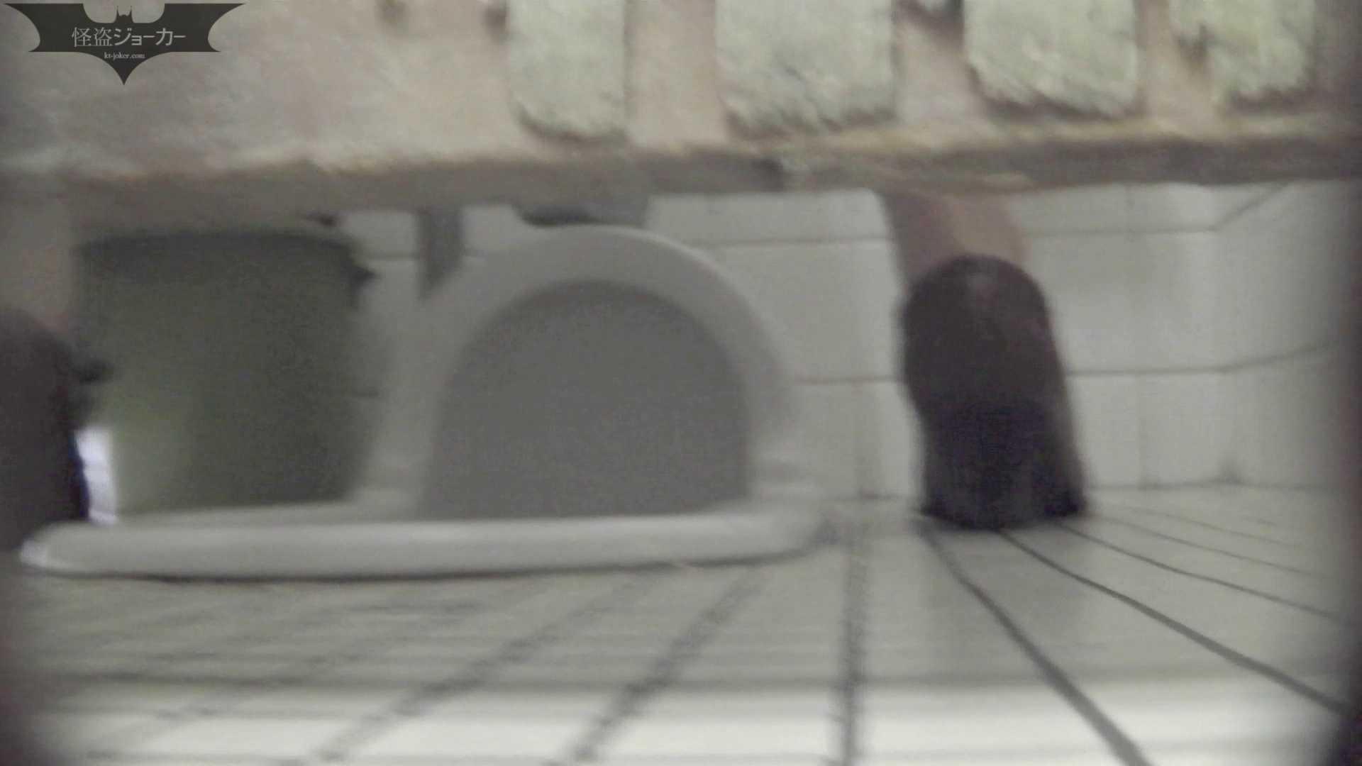 洗面所特攻隊 vol.46続編 サムネの子の・・・【2015・23位】 エッチすぎるOL達 盗み撮り動画キャプチャ 64連発 23