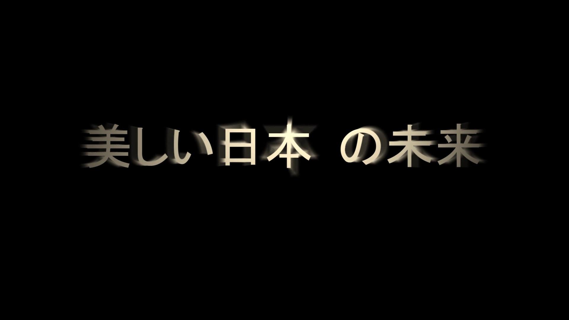 美しい日本の未来 No.02 ギャル えろ無修正画像 71連発 17
