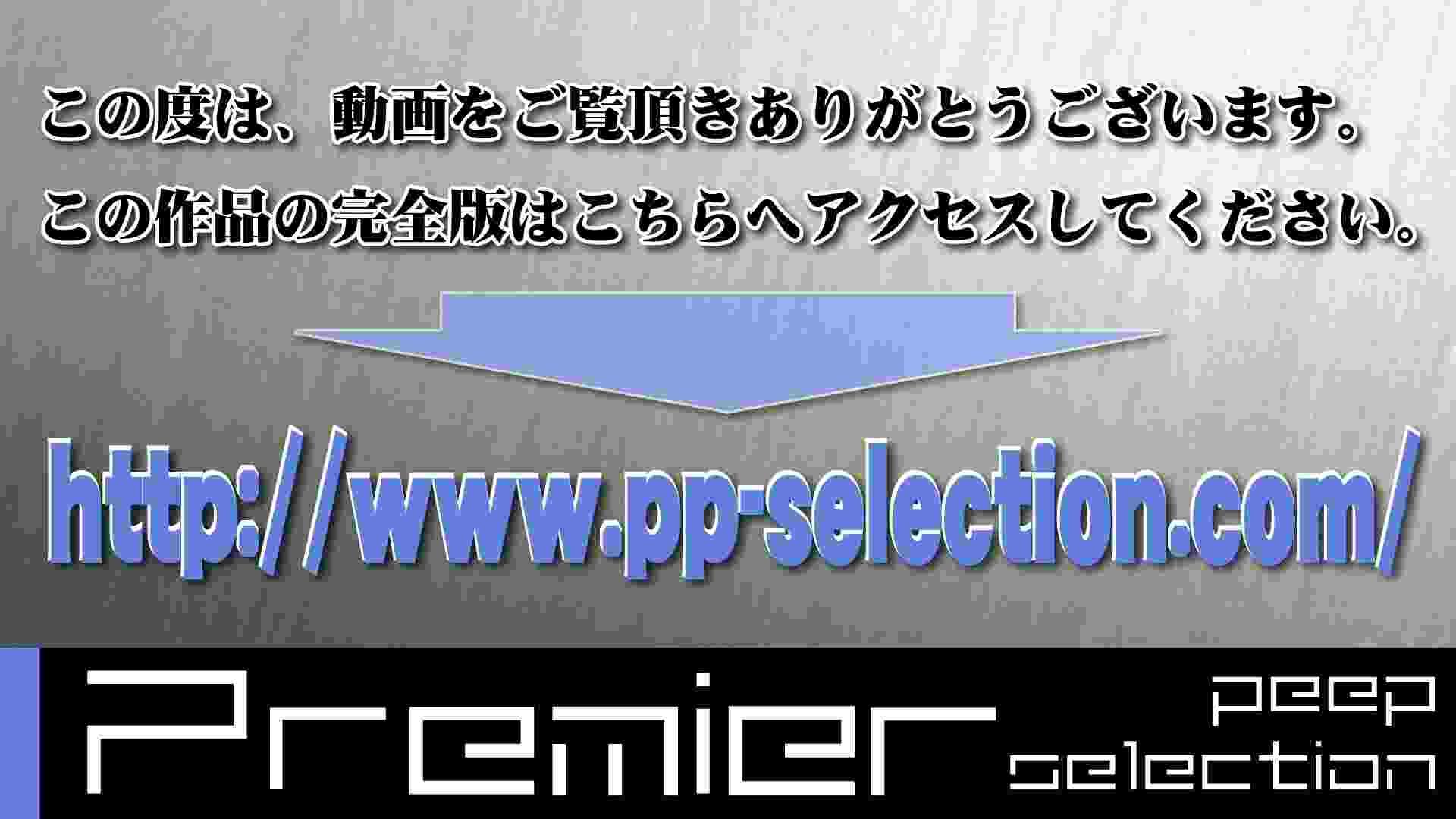 CM 悶絶シリーズ5 【美しい日本の未来 No.128】 おまんこ 戯れ無修正画像 38連発 9