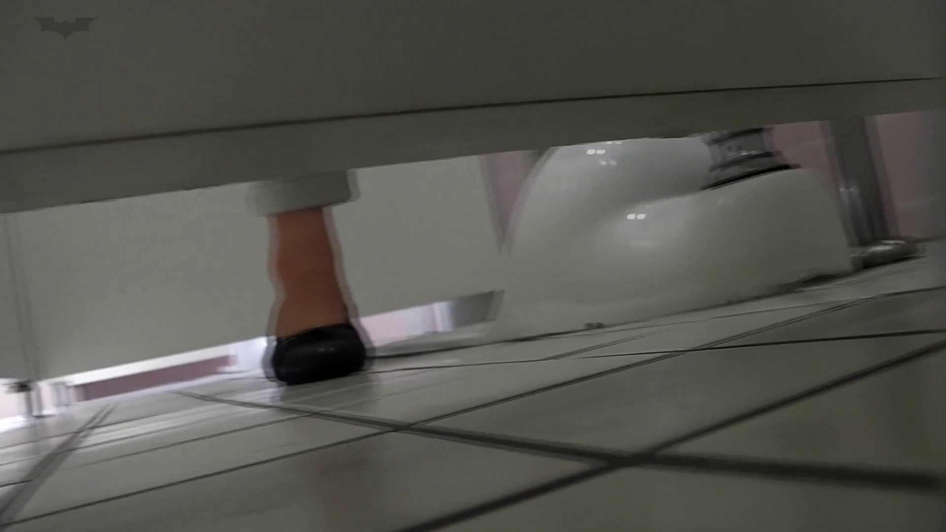 美しい日本の未来 No.17 結構大変!瞬間移動かーらーのっ、隙間撮り! 盗撮映像大放出 ワレメ動画紹介 21連発 17