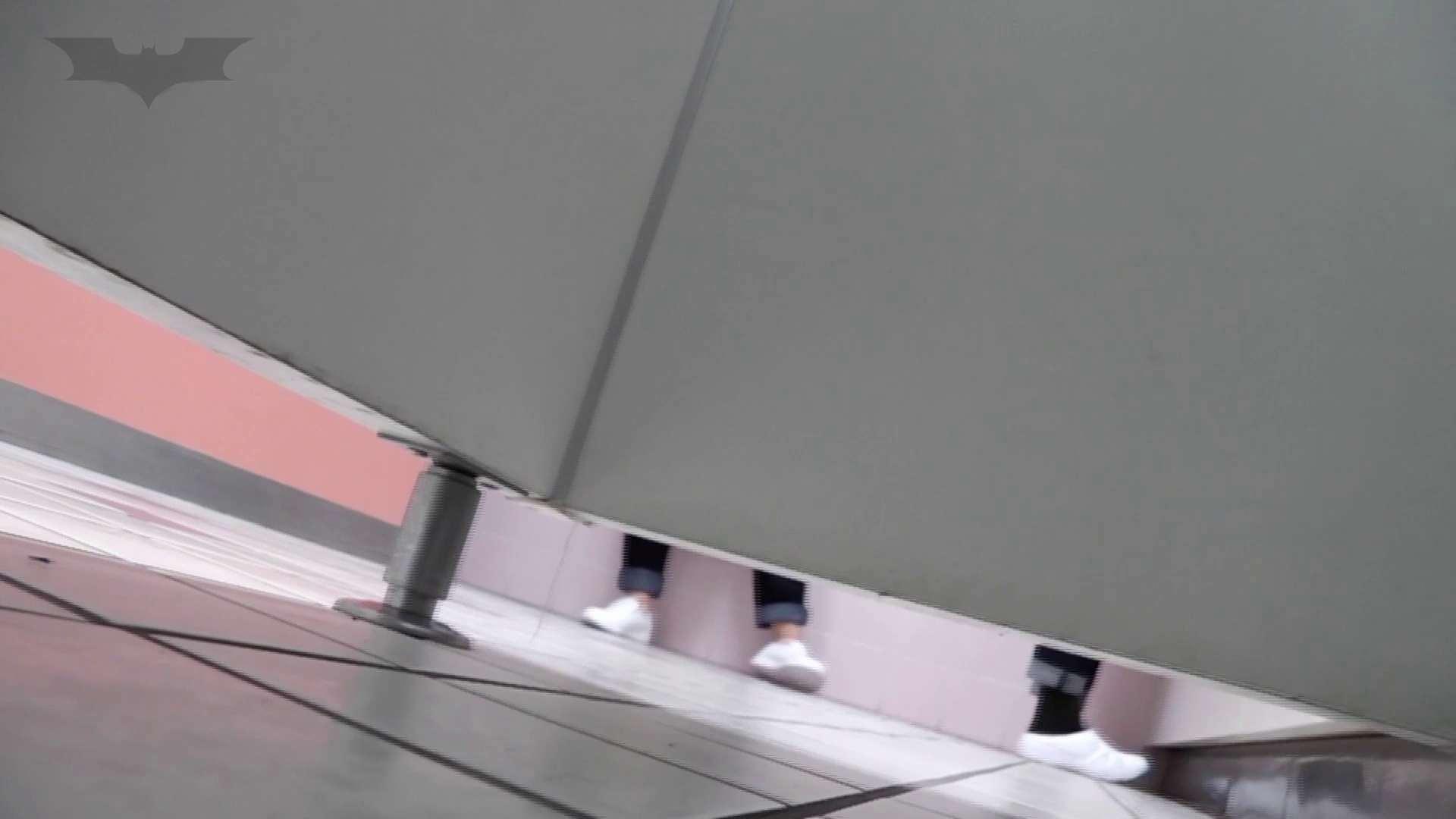 美しい日本の未来 No.31 新しいアングルに挑戦 盗撮映像大放出 スケベ動画紹介 87連発 47