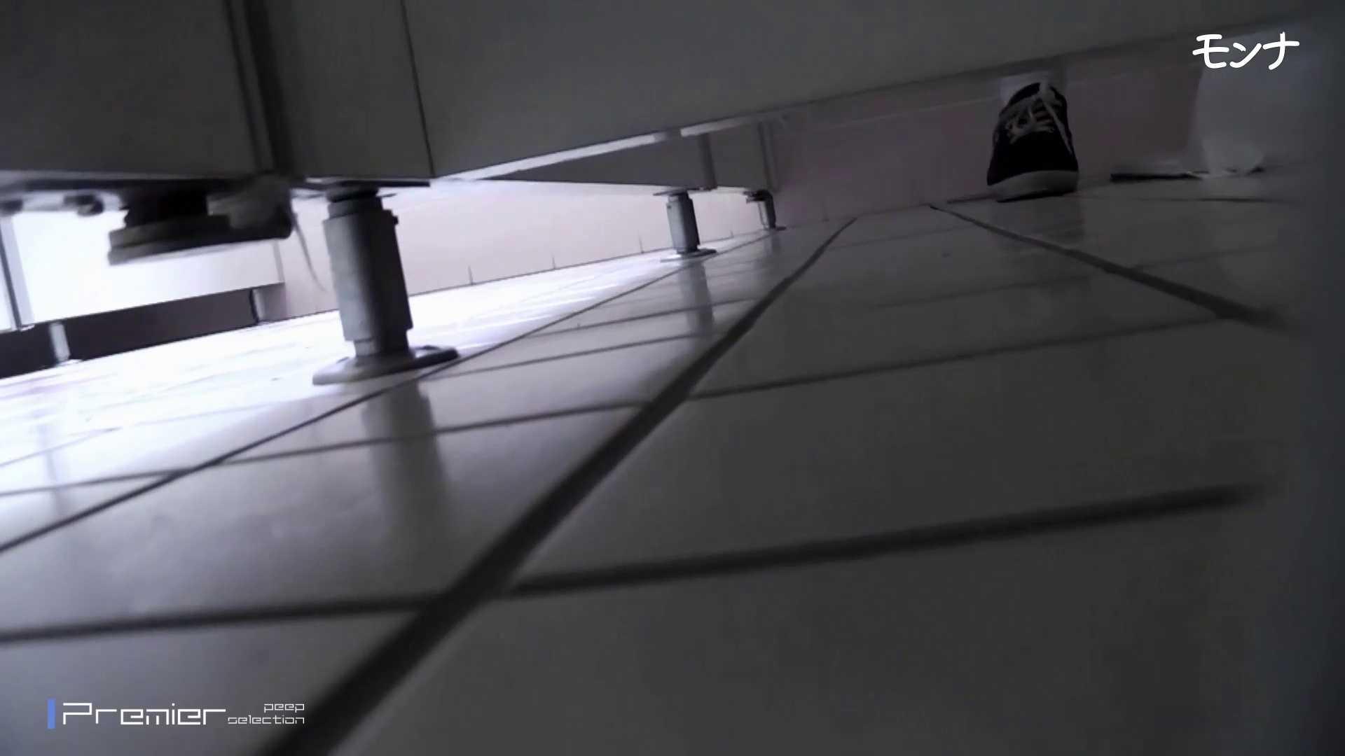美しい日本の未来 No.73 自然なセクシーな仕草に感動中 盗撮映像大放出 おまんこ無修正動画無料 100連発 5