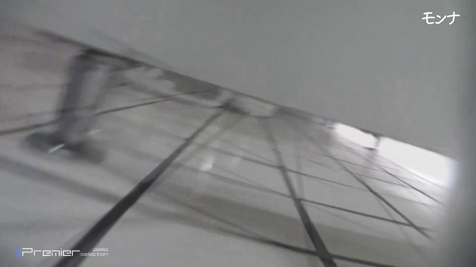 美しい日本の未来 No.73 自然なセクシーな仕草に感動中 盗撮映像大放出 おまんこ無修正動画無料 100連発 29
