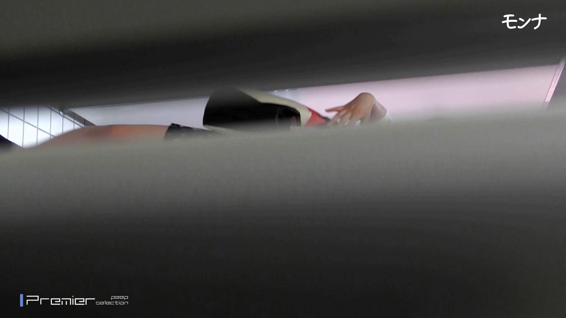 美しい日本の未来 No.73 自然なセクシーな仕草に感動中 盗撮映像大放出 おまんこ無修正動画無料 100連発 38