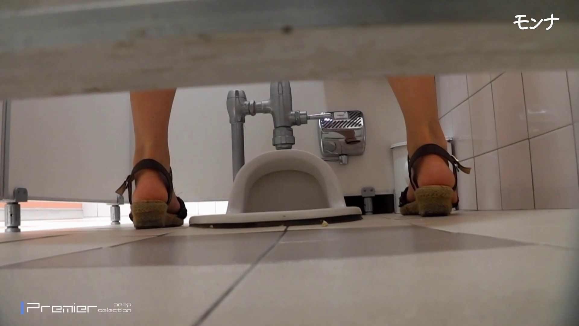 美しい日本の未来 No.73 自然なセクシーな仕草に感動中 フェチ | トイレ中の女子達  100連発 82