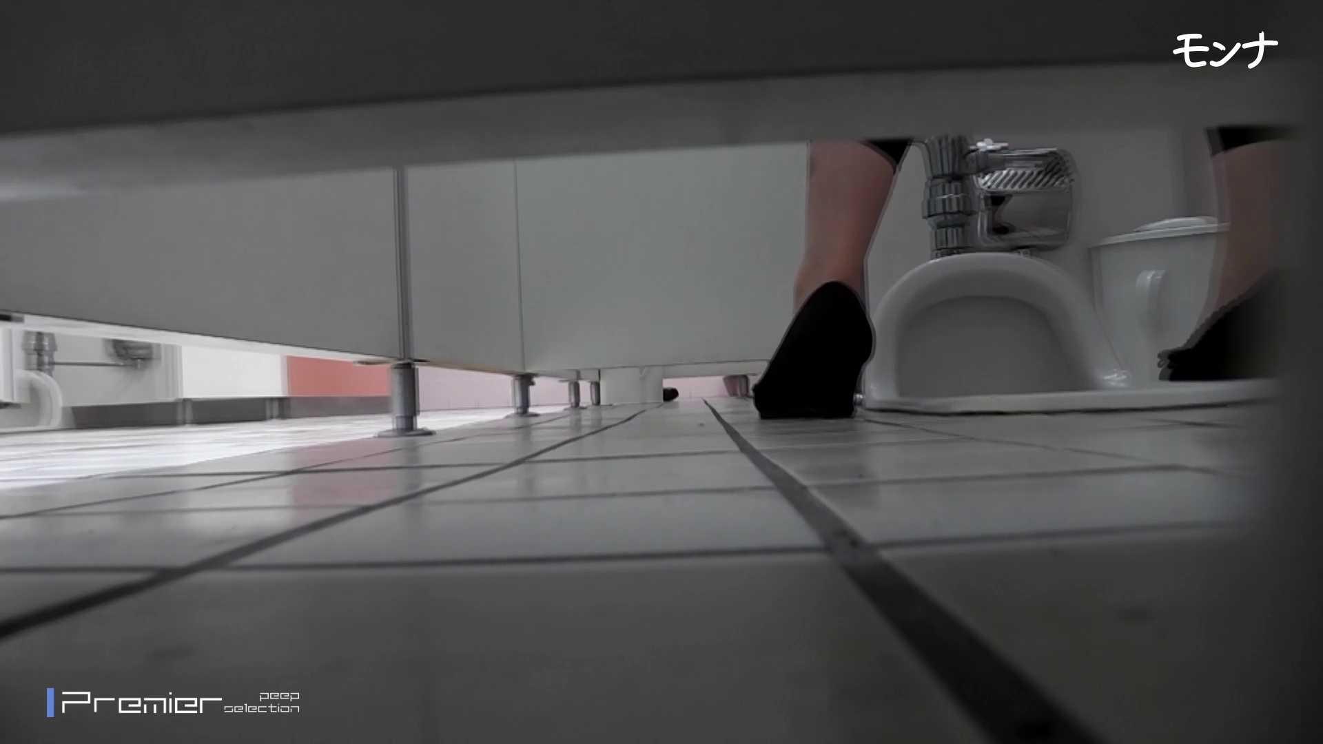 美しい日本の未来 No.77 聖職者のような清楚さを持ち合わせながら… フェチ   トイレ中の女子達  90連発 34