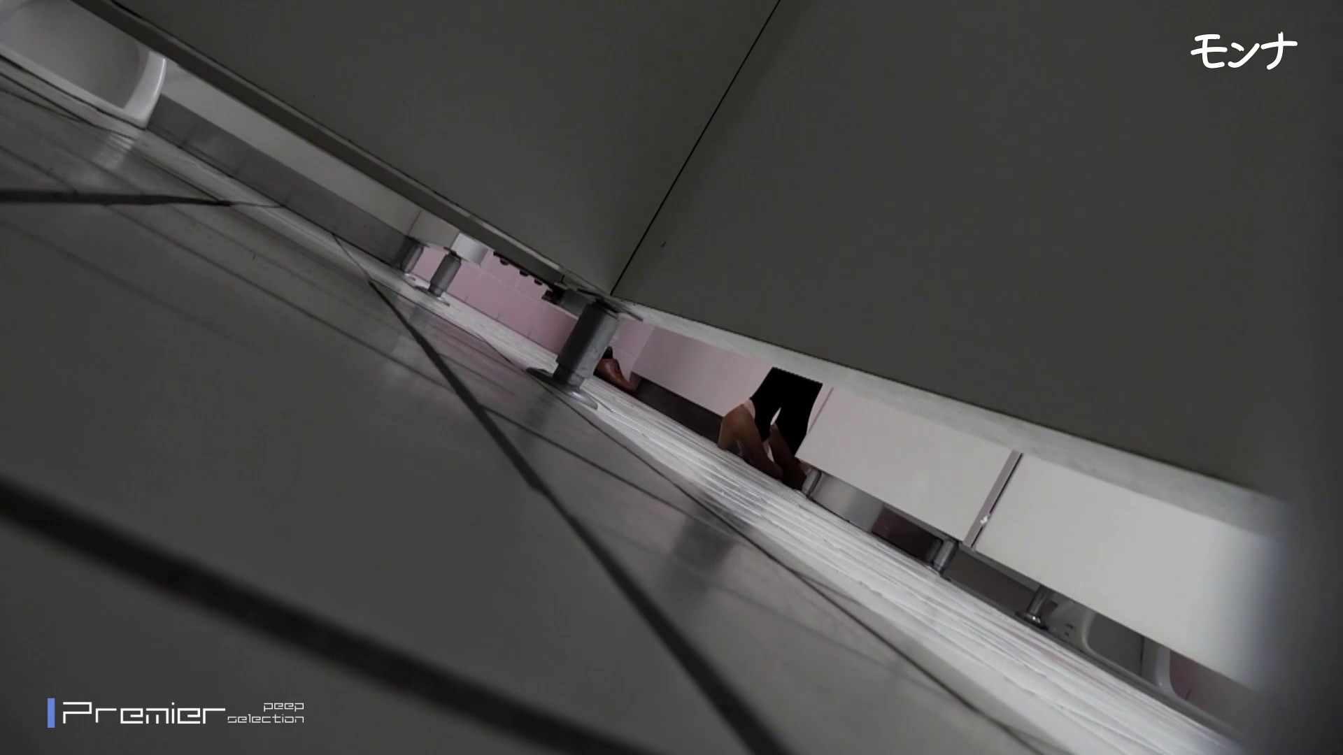 美しい日本の未来 No.77 聖職者のような清楚さを持ち合わせながら… フェチ   トイレ中の女子達  90連発 43