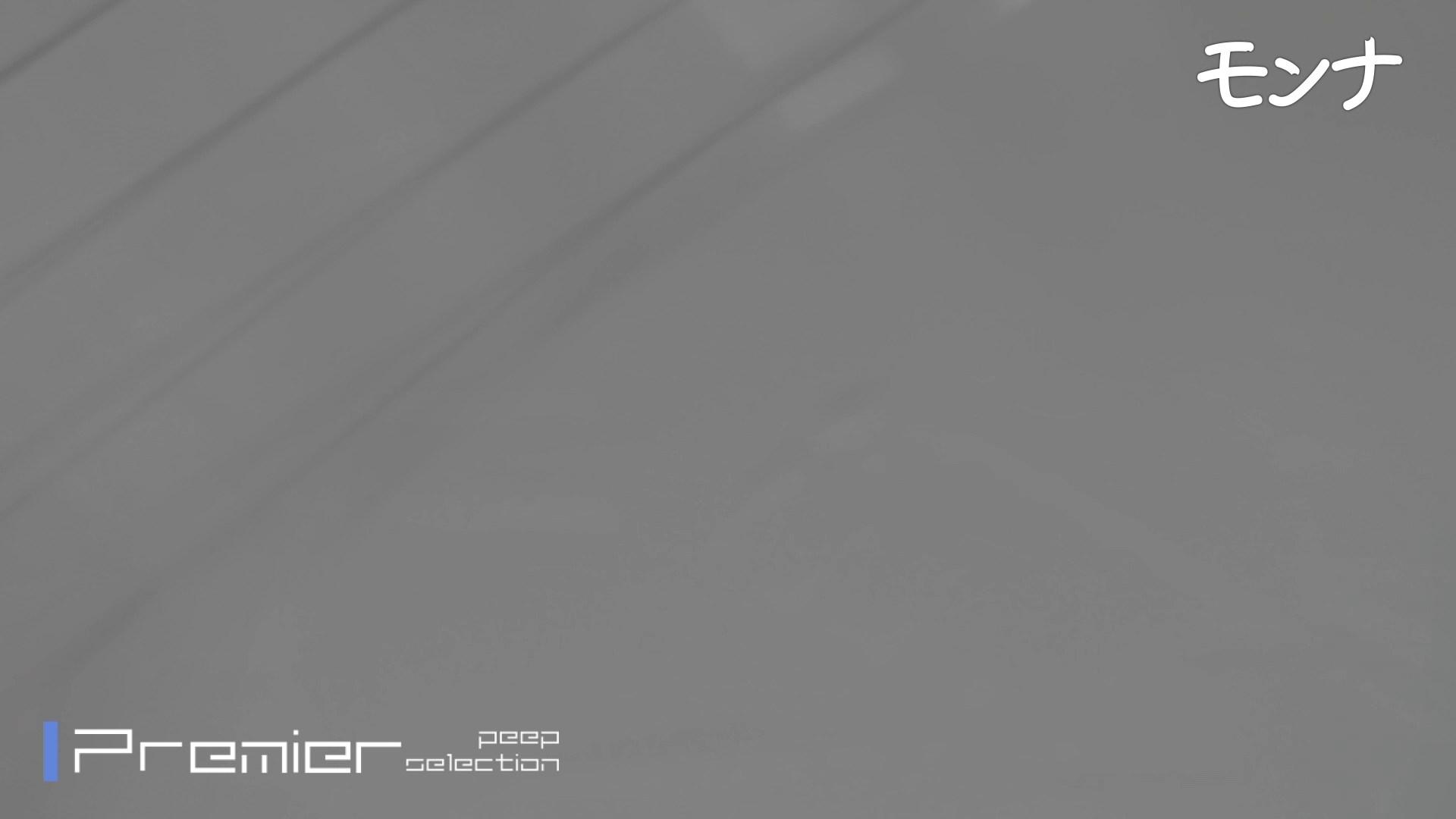 美しい日本の未来 No.84貴重なアンクル誕生 丸出しマンコ オメコ無修正動画無料 58連発 58