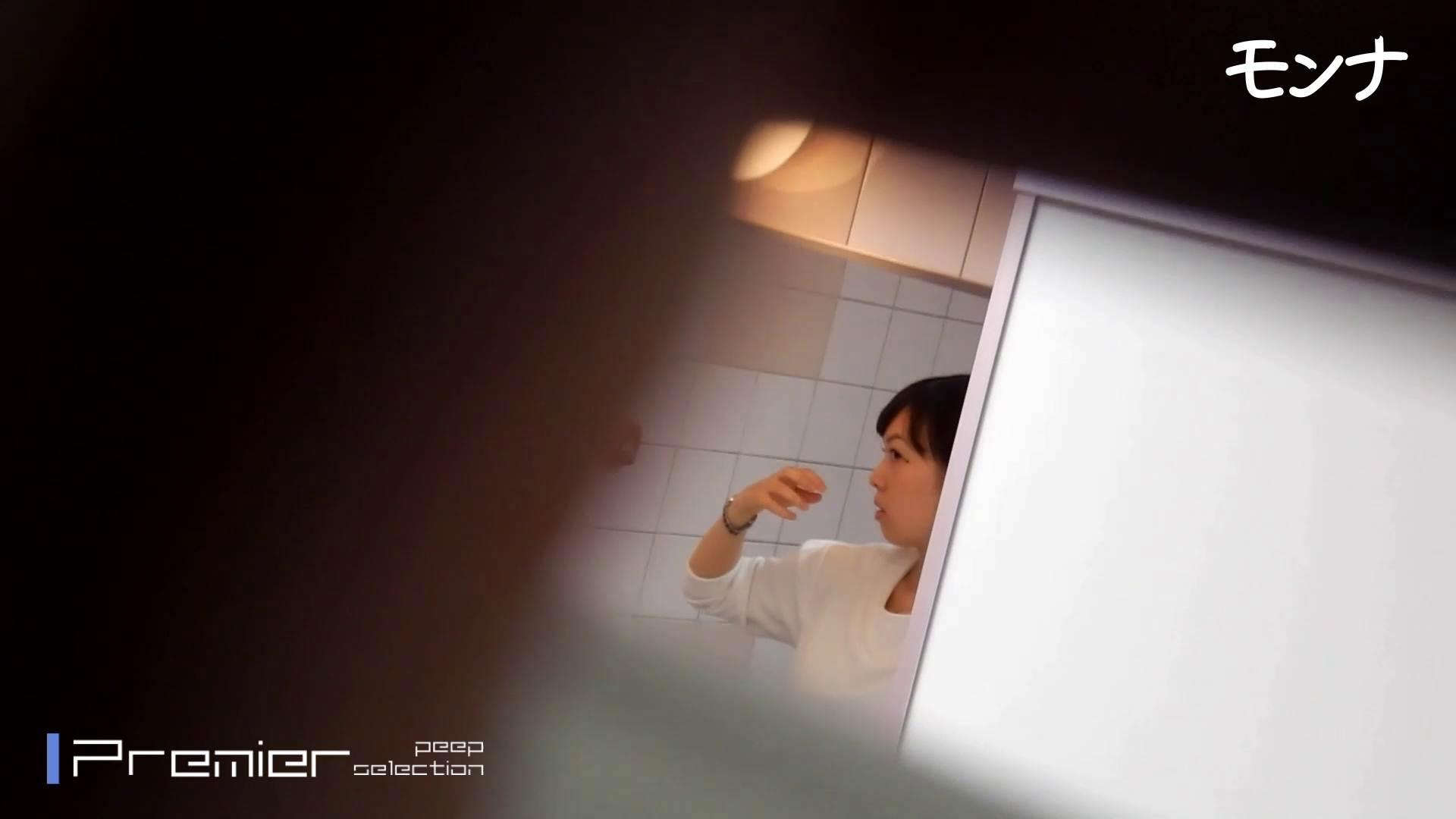 美しい日本の未来 No.88 番外編 盗撮映像大放出 のぞき動画画像 81連発 77