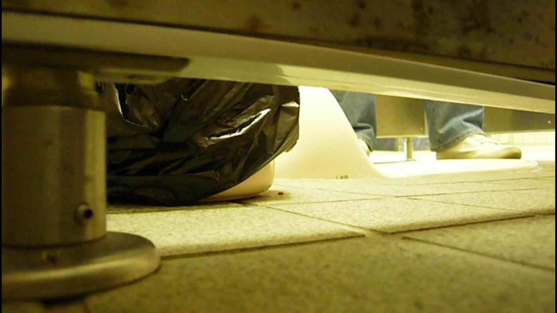 Vol.6 20歳前後 友人3人と買い物 汚れた白スニーカー 洗面所 オマンコ動画キャプチャ 101連発 11