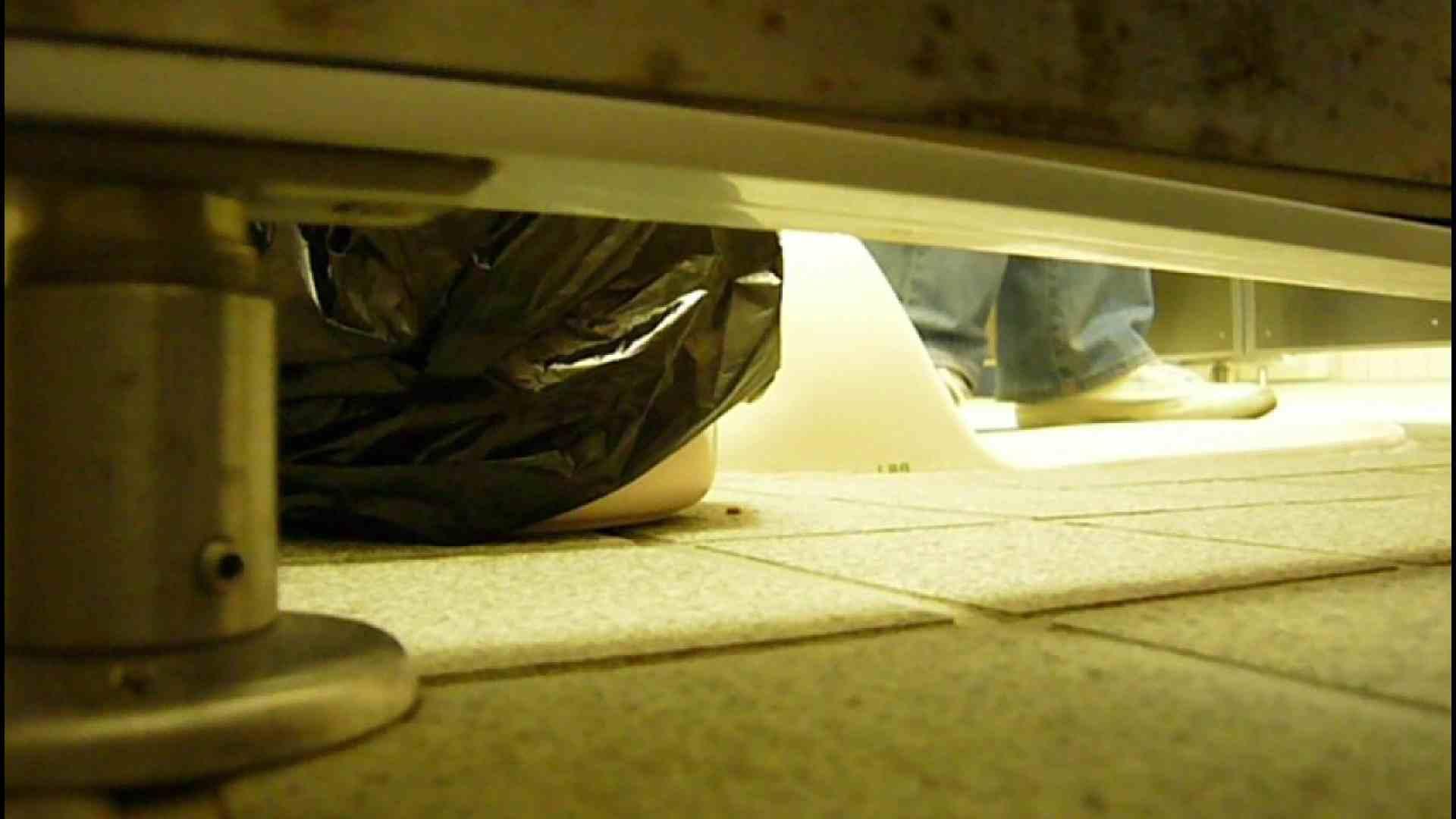 Vol.6 20歳前後 友人3人と買い物 汚れた白スニーカー 洗面所 オマンコ動画キャプチャ 101連発 20