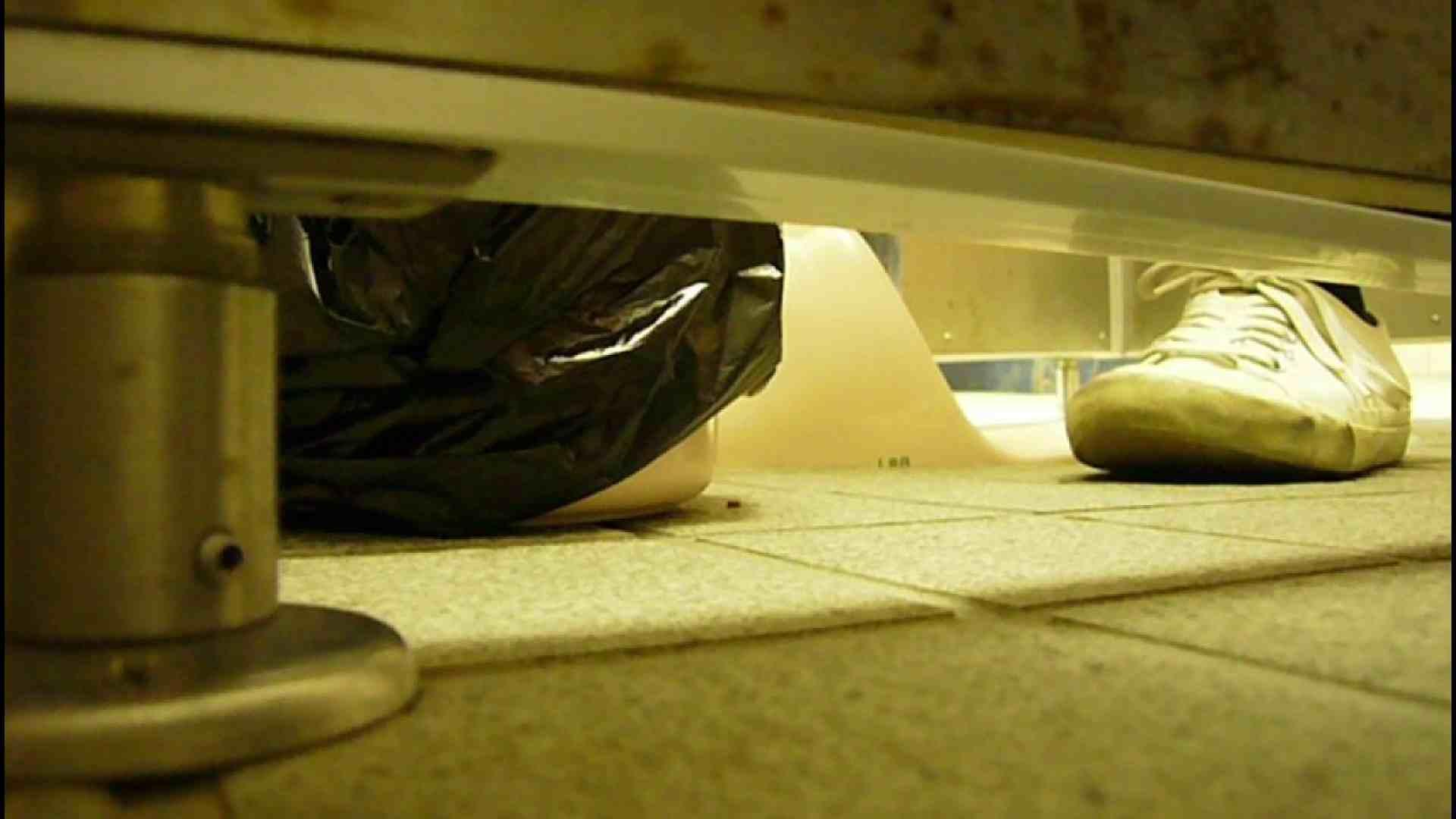 Vol.6 20歳前後 友人3人と買い物 汚れた白スニーカー 洗面所 オマンコ動画キャプチャ 101連発 47