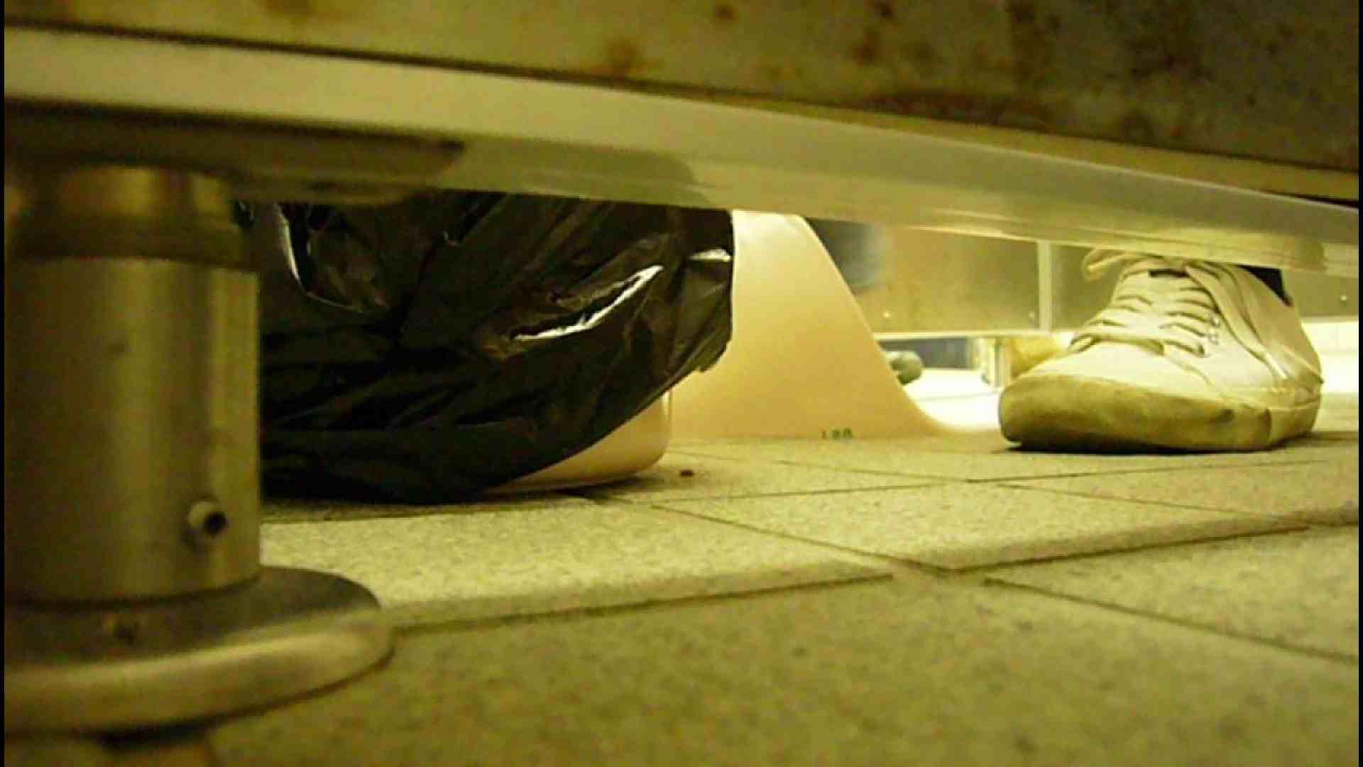Vol.6 20歳前後 友人3人と買い物 汚れた白スニーカー 洗面所 オマンコ動画キャプチャ 101連発 80