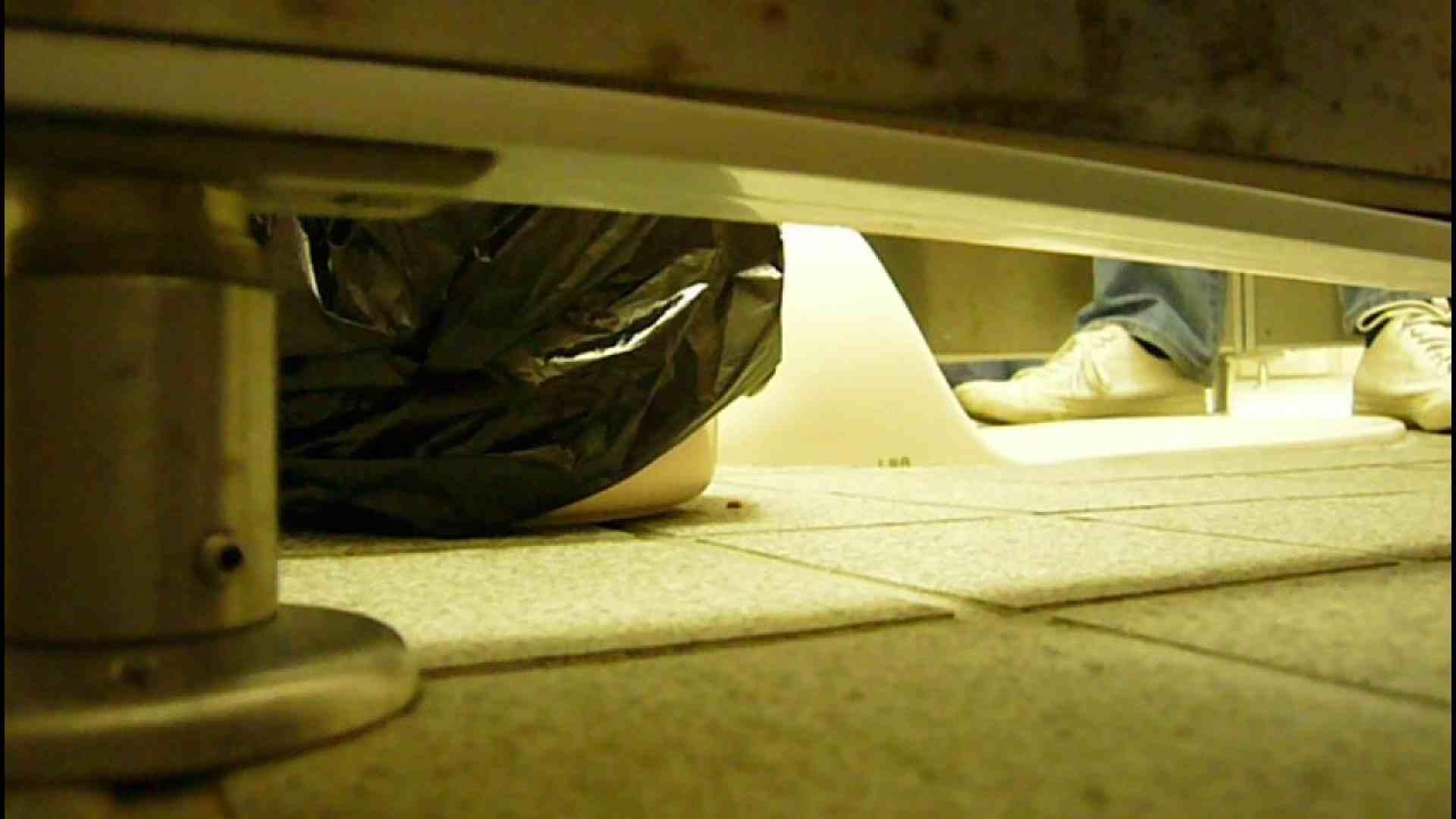 Vol.6 20歳前後 友人3人と買い物 汚れた白スニーカー 洗面所 オマンコ動画キャプチャ 101連発 92
