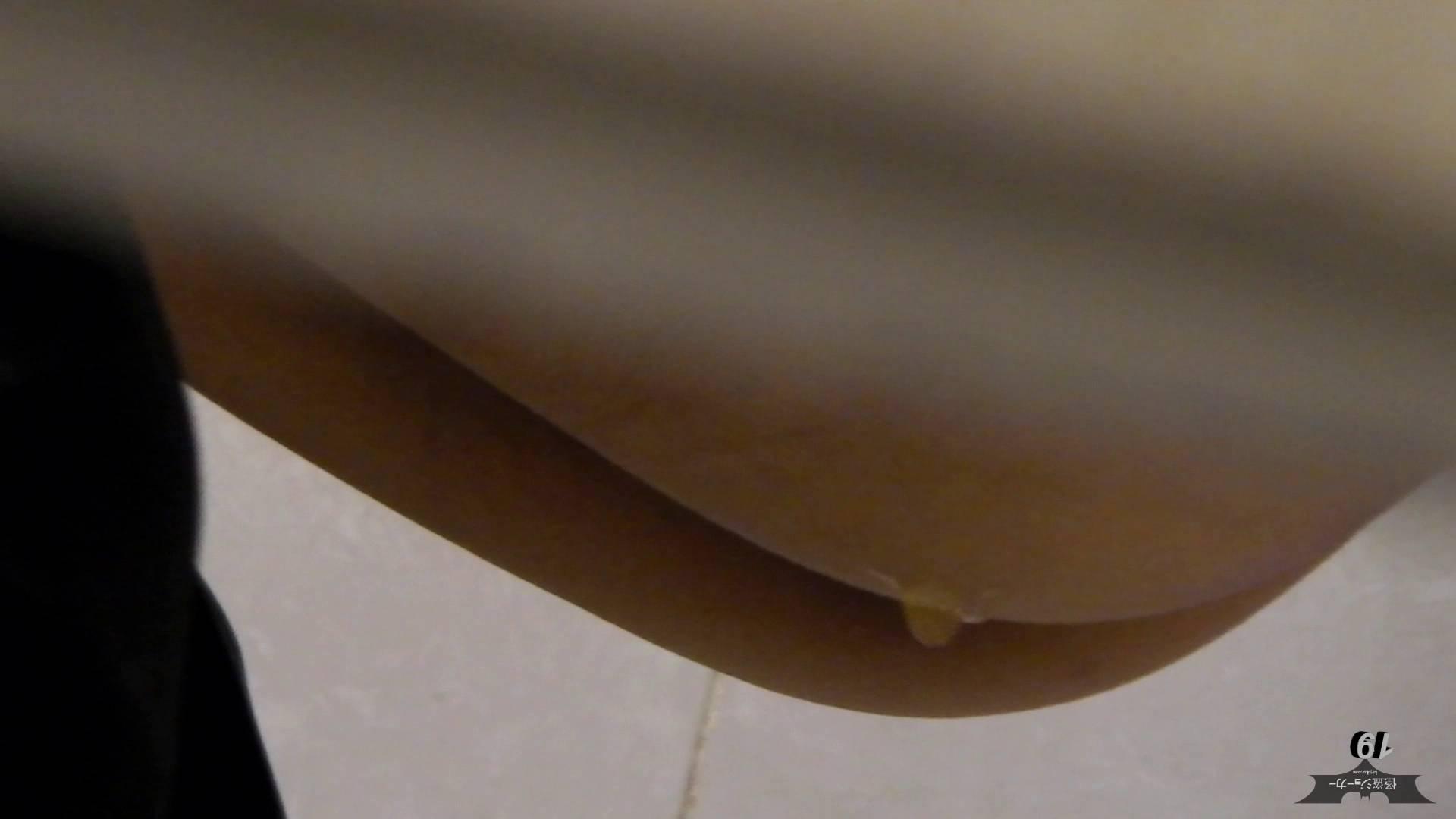 阿国ちゃんの「和式洋式七変化」 (NEW)19 「雫」はしっかりと切るんです! 和式で踏ん張り中 | 洗面所  16連発 1